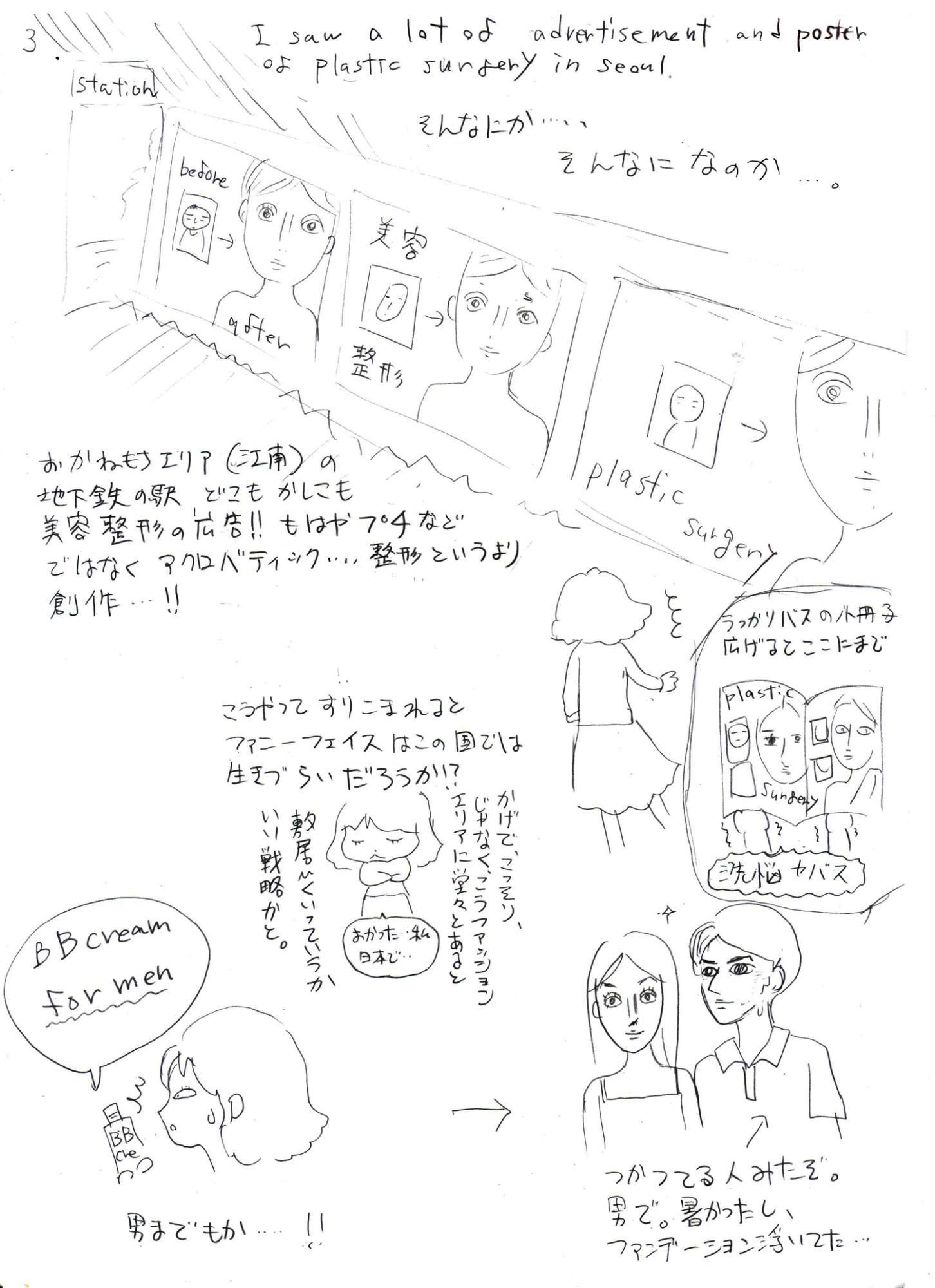 イメージ (163)