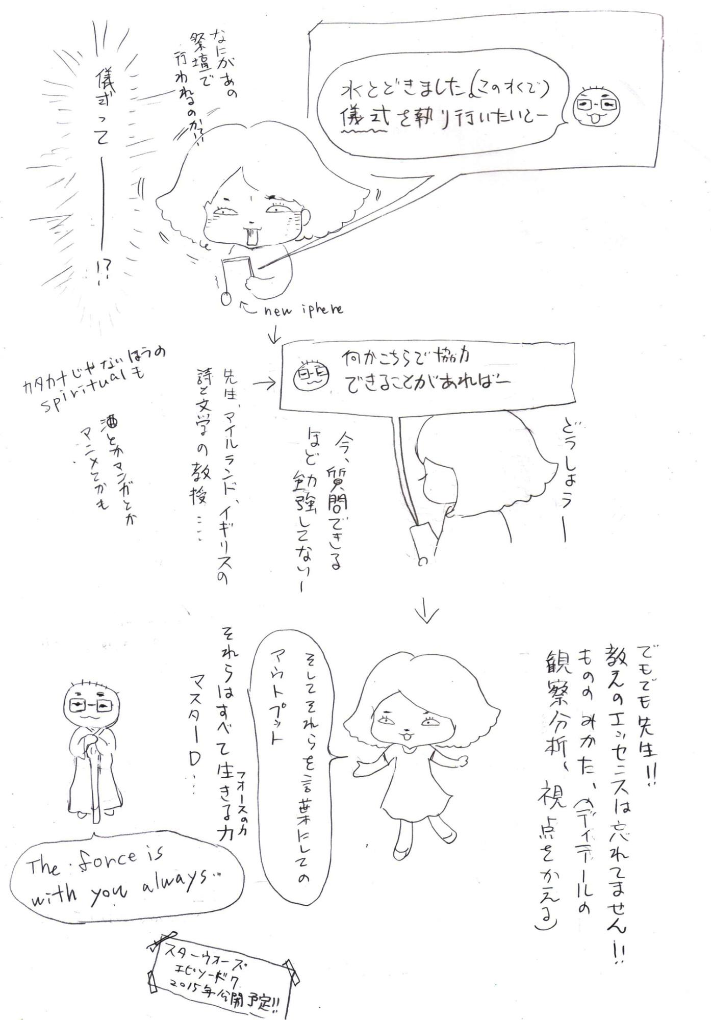 イメージ (177)