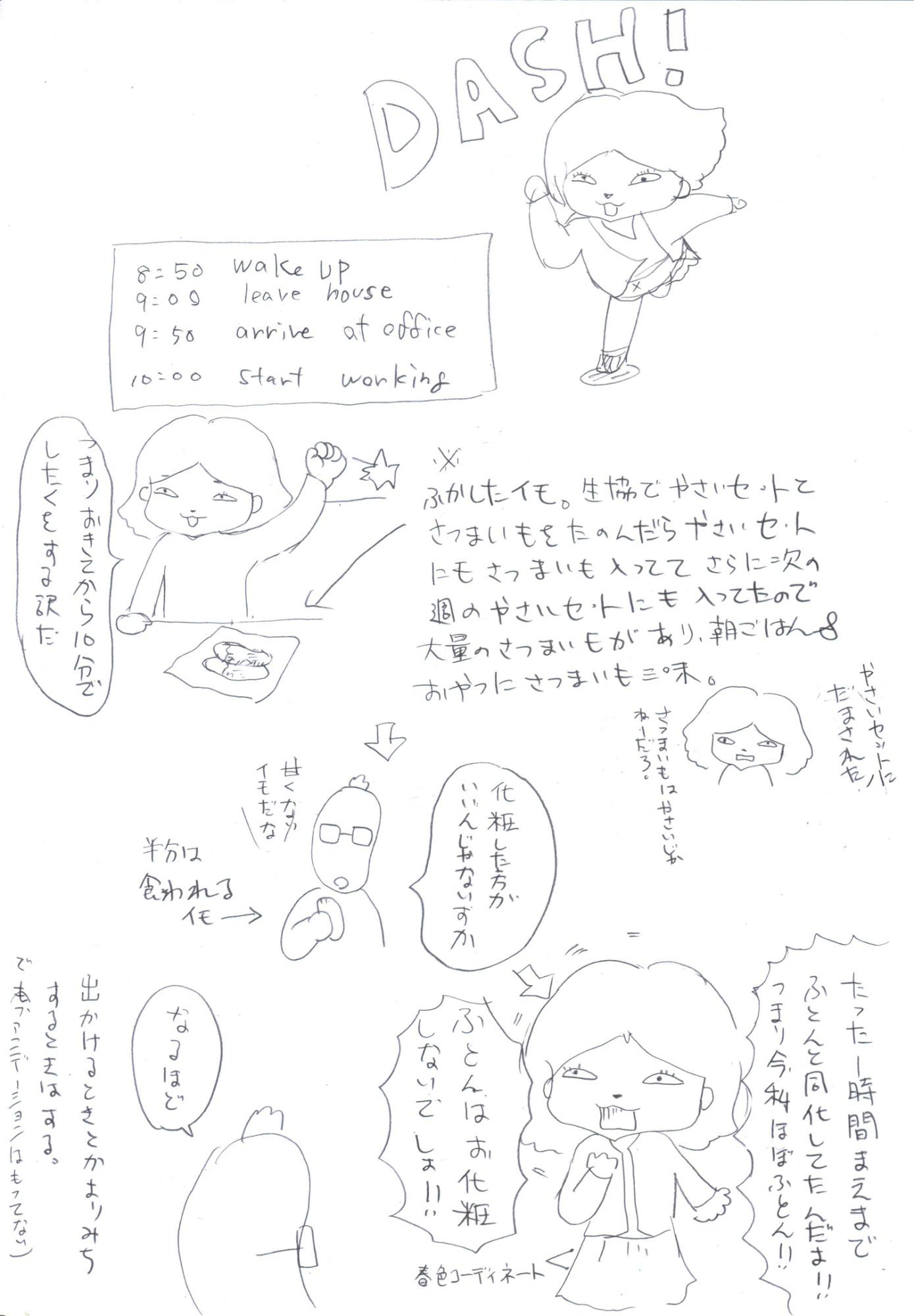イメージ (23)