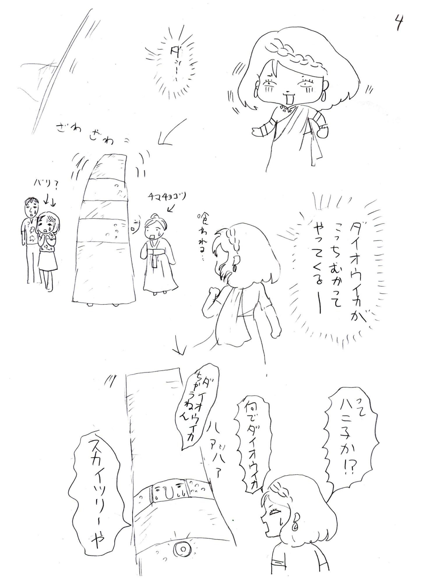 イメージ (64)