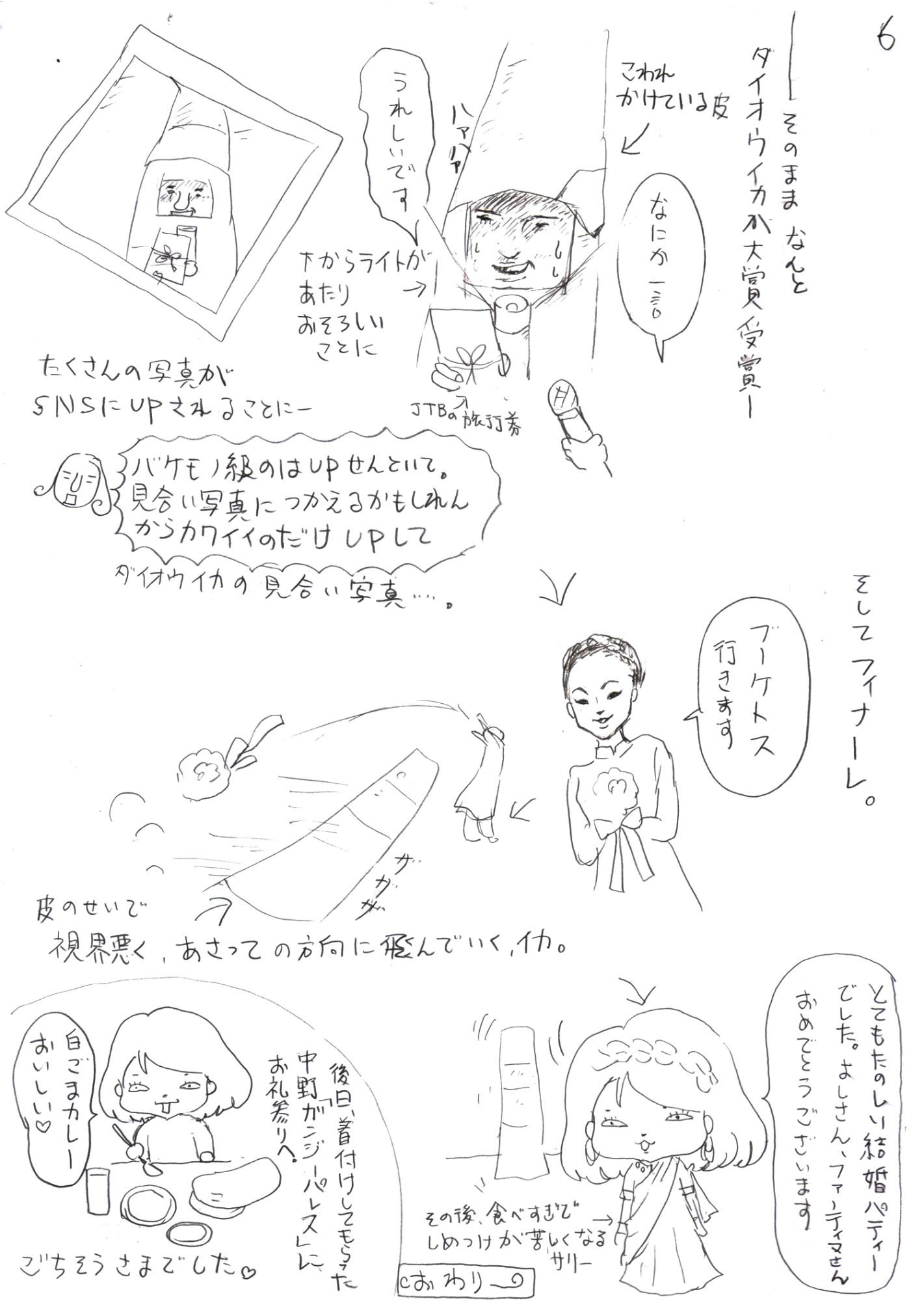 イメージ (69)