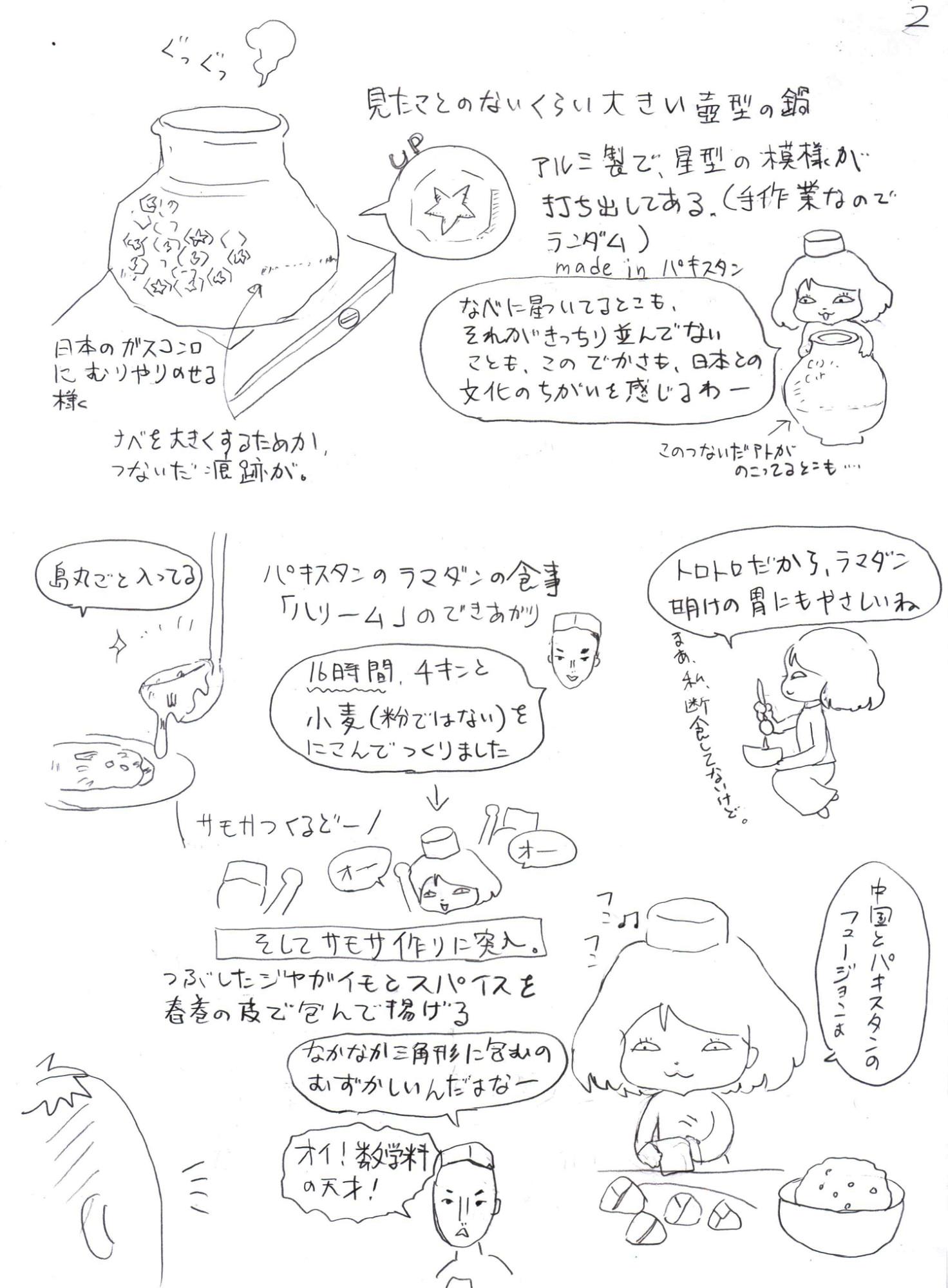 イメージ (71)
