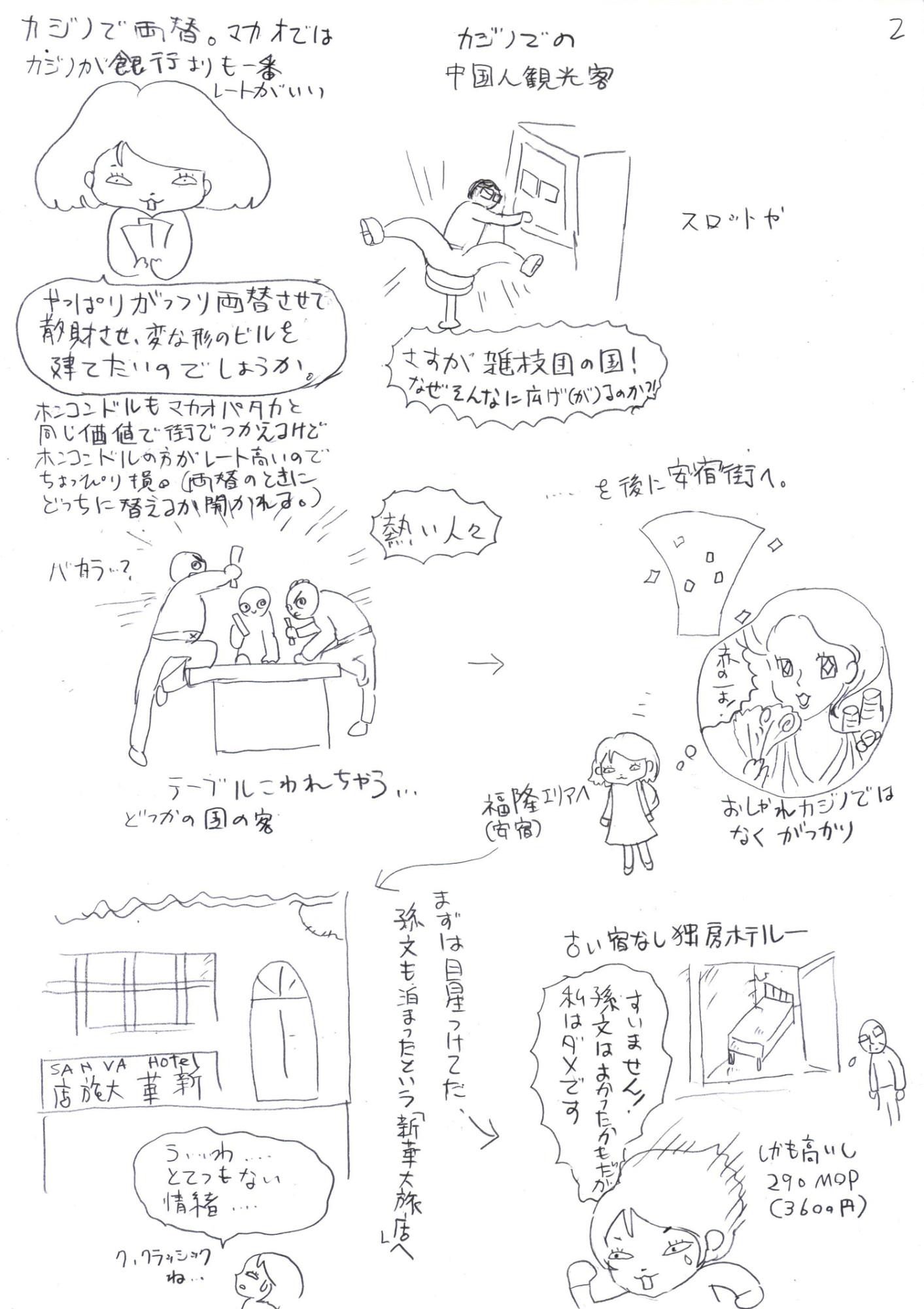 イメージ (80)