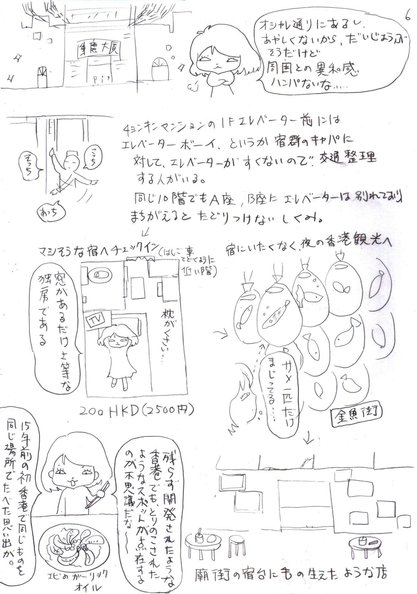 イメージ (84)