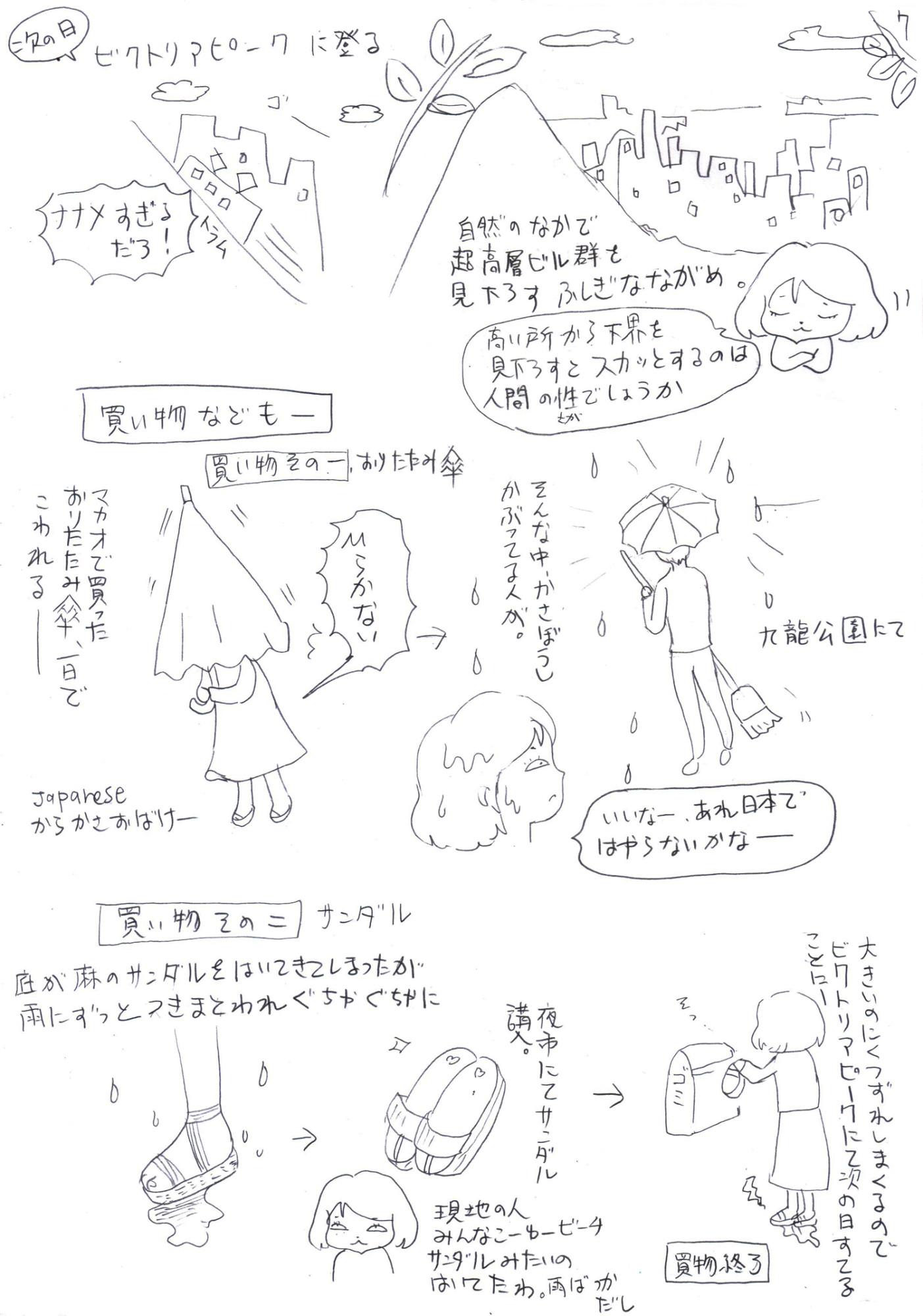イメージ (85)
