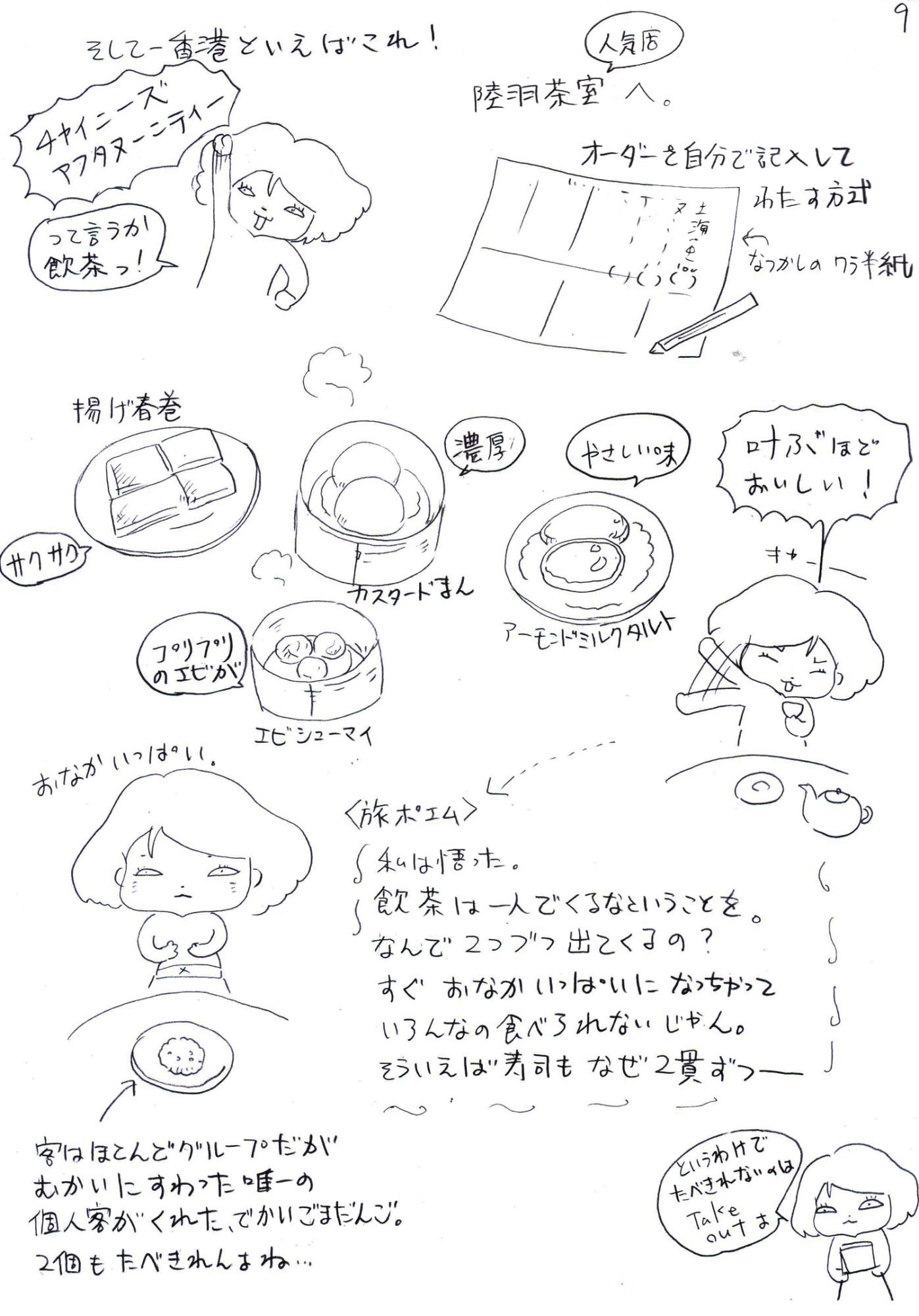 イメージ (87)