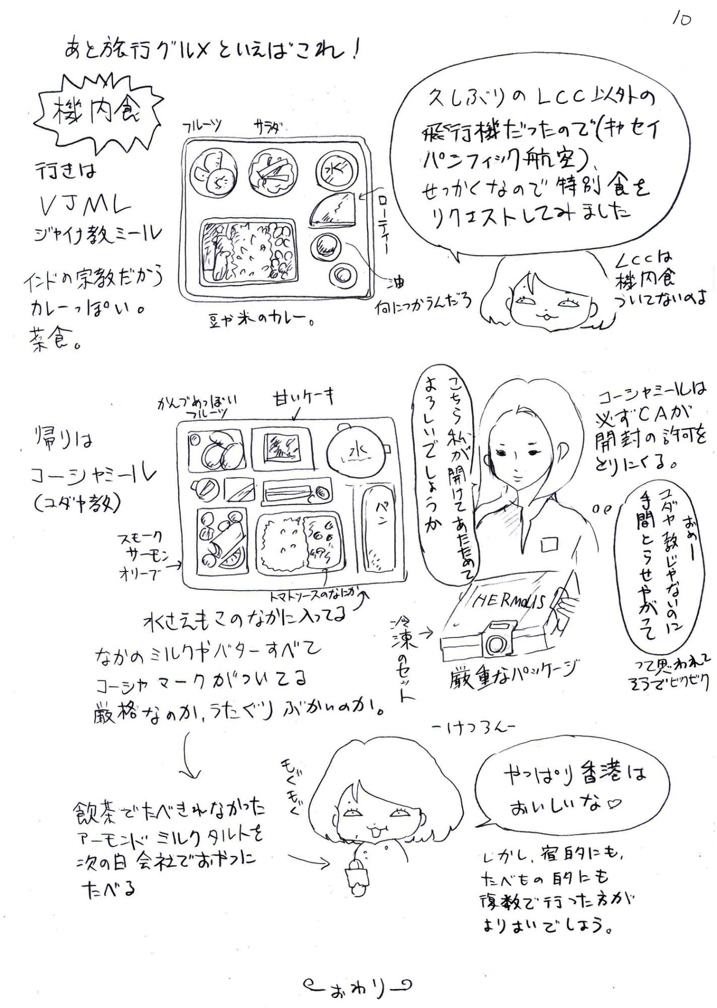 イメージ (88)
