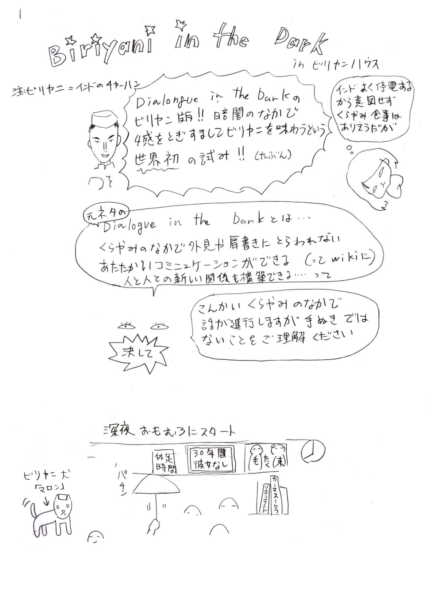 イメージ (106)
