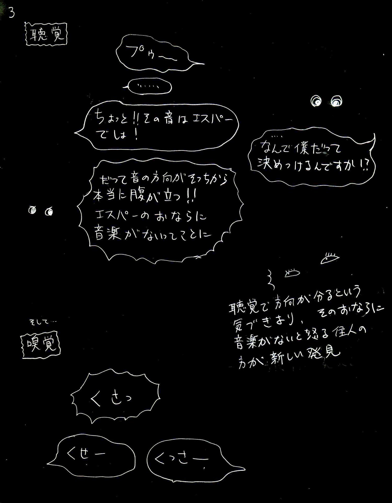 イメージ (108)