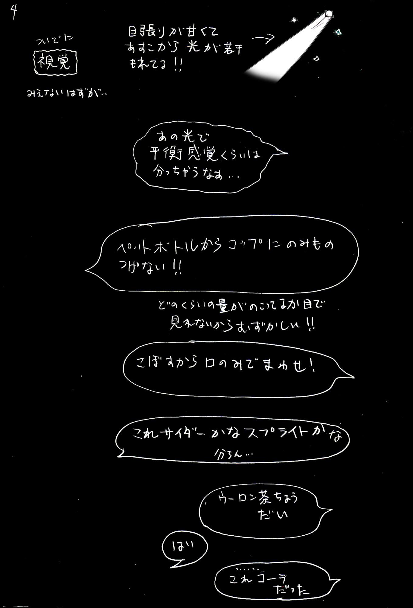 イメージ (109)
