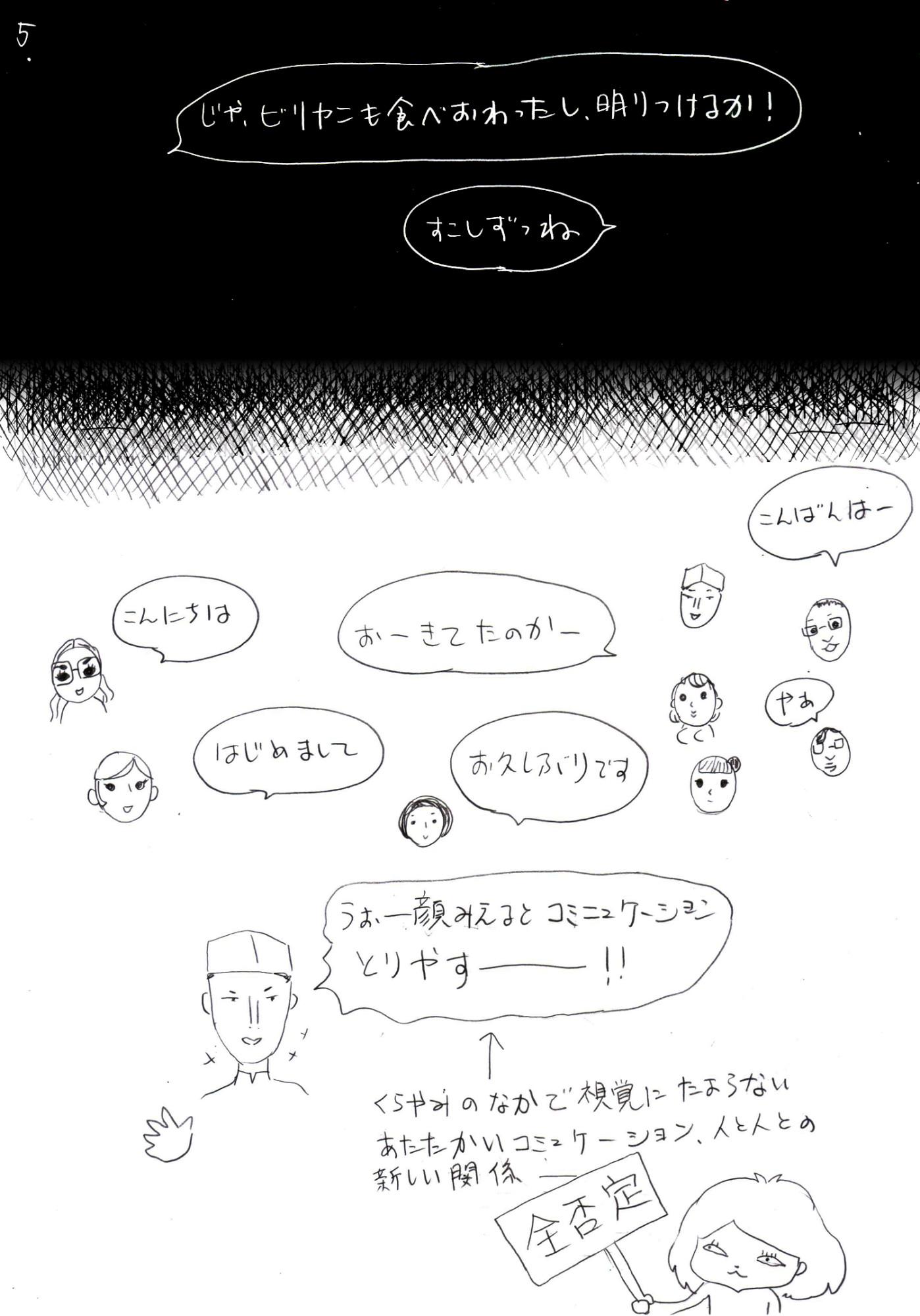 イメージ (110)