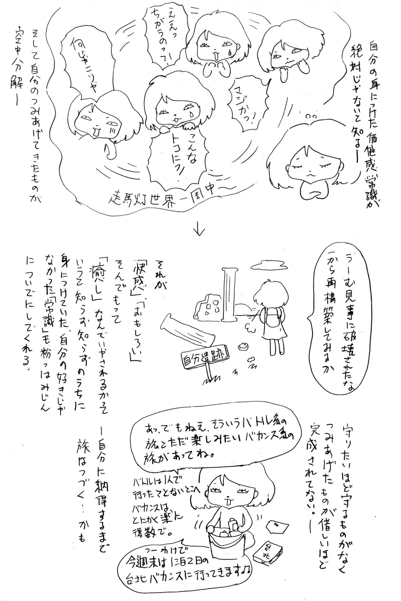 イメージ (111)
