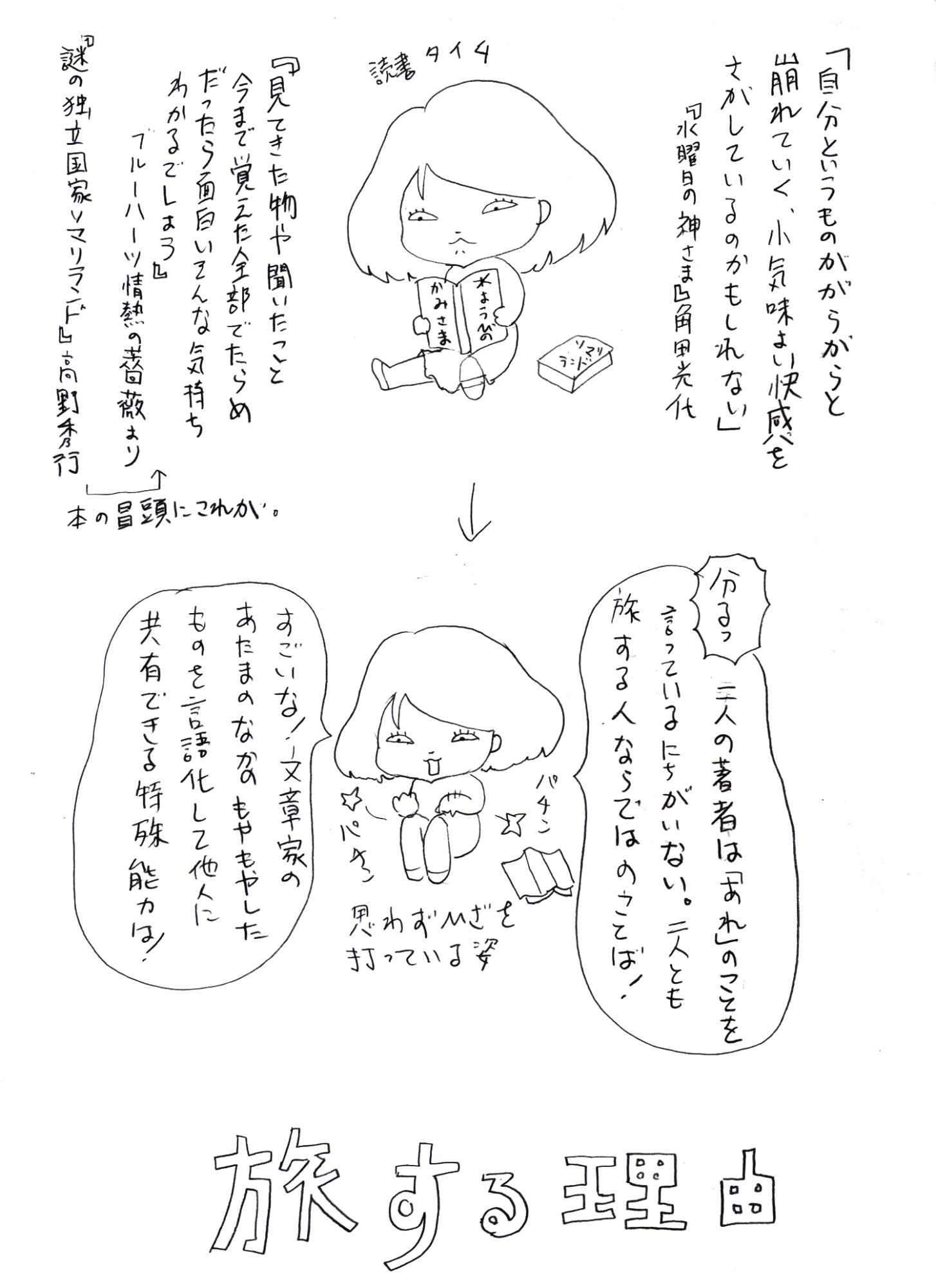 イメージ (112)