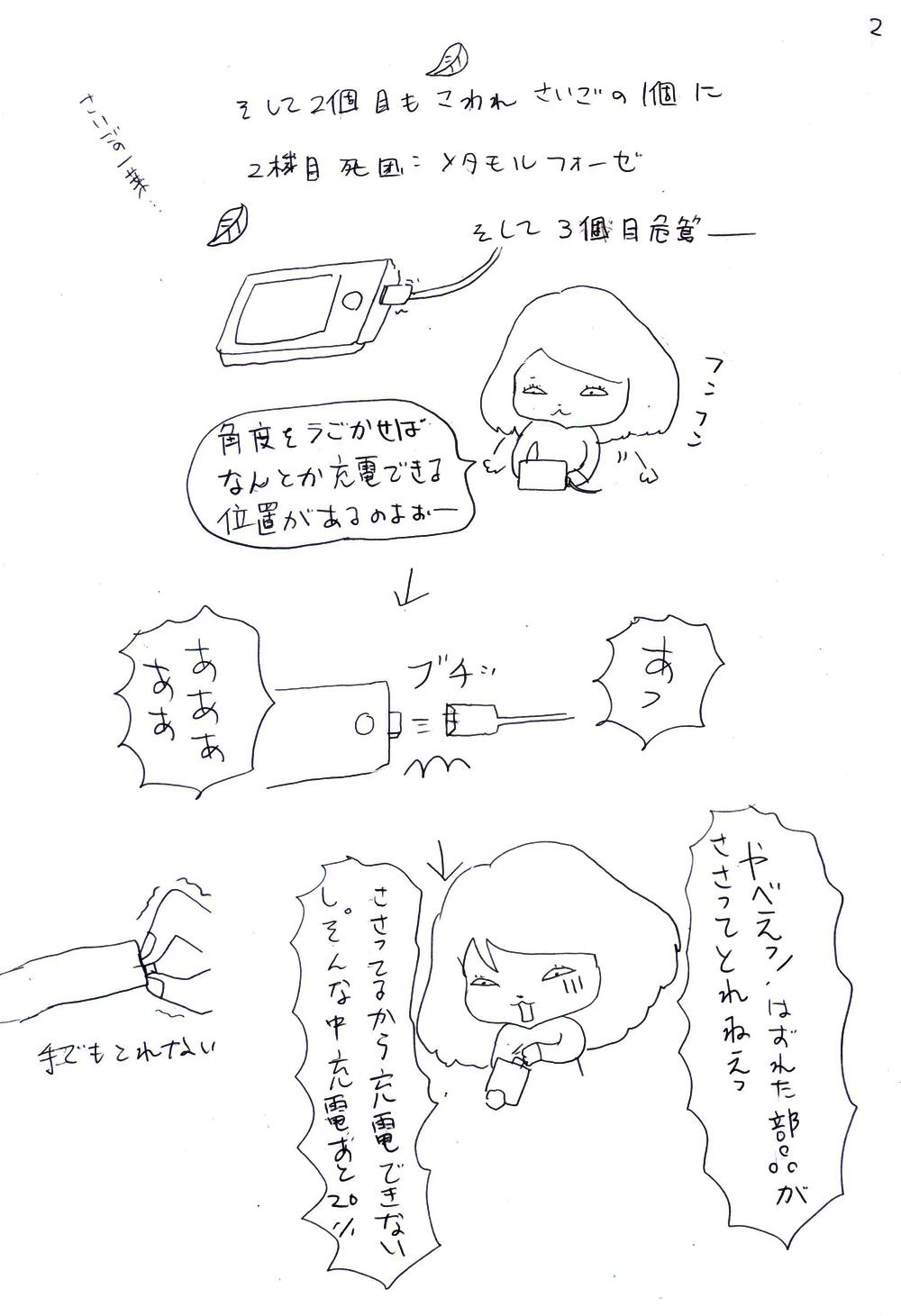 イメージ (121)