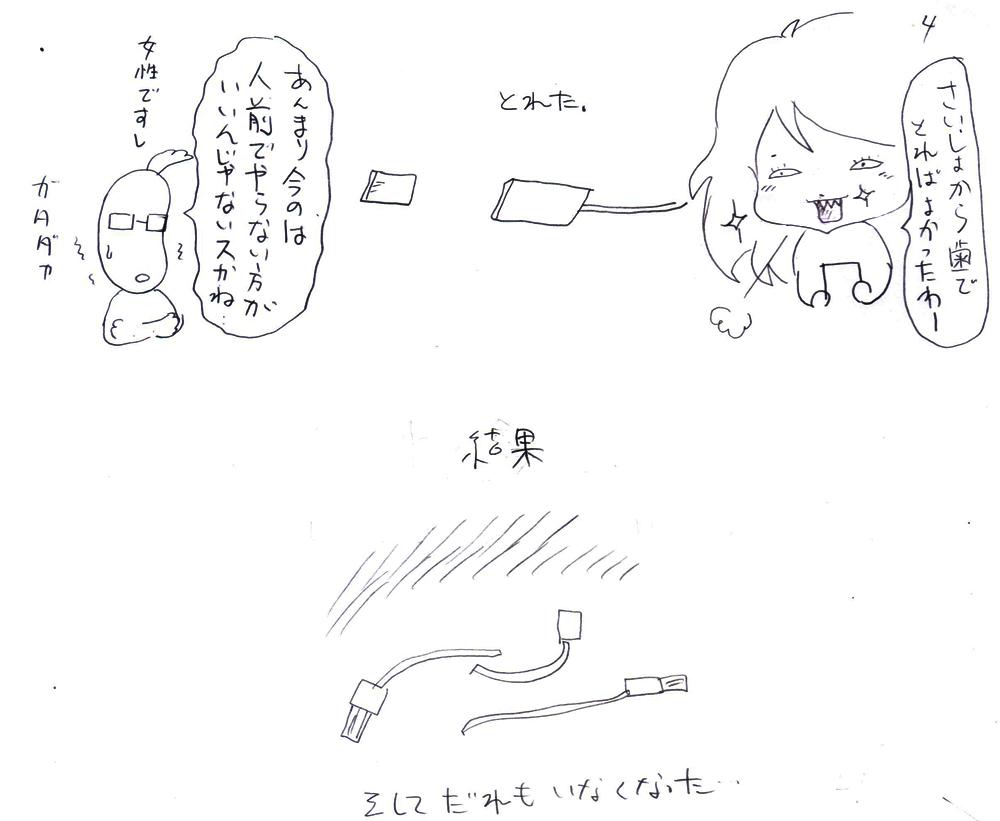イメージ (123)