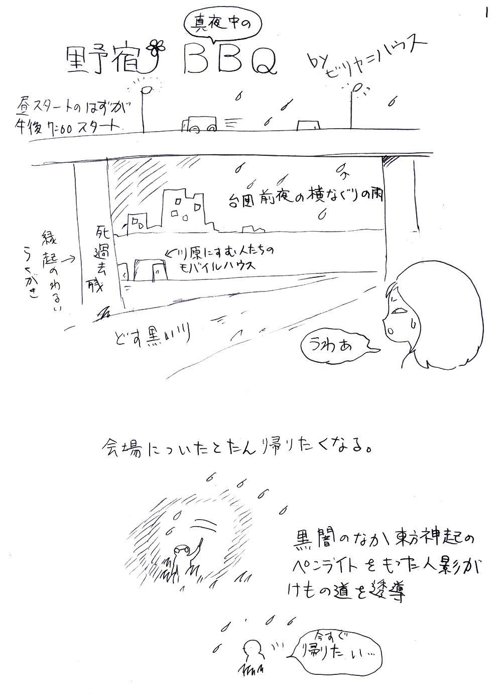 イメージ (127)