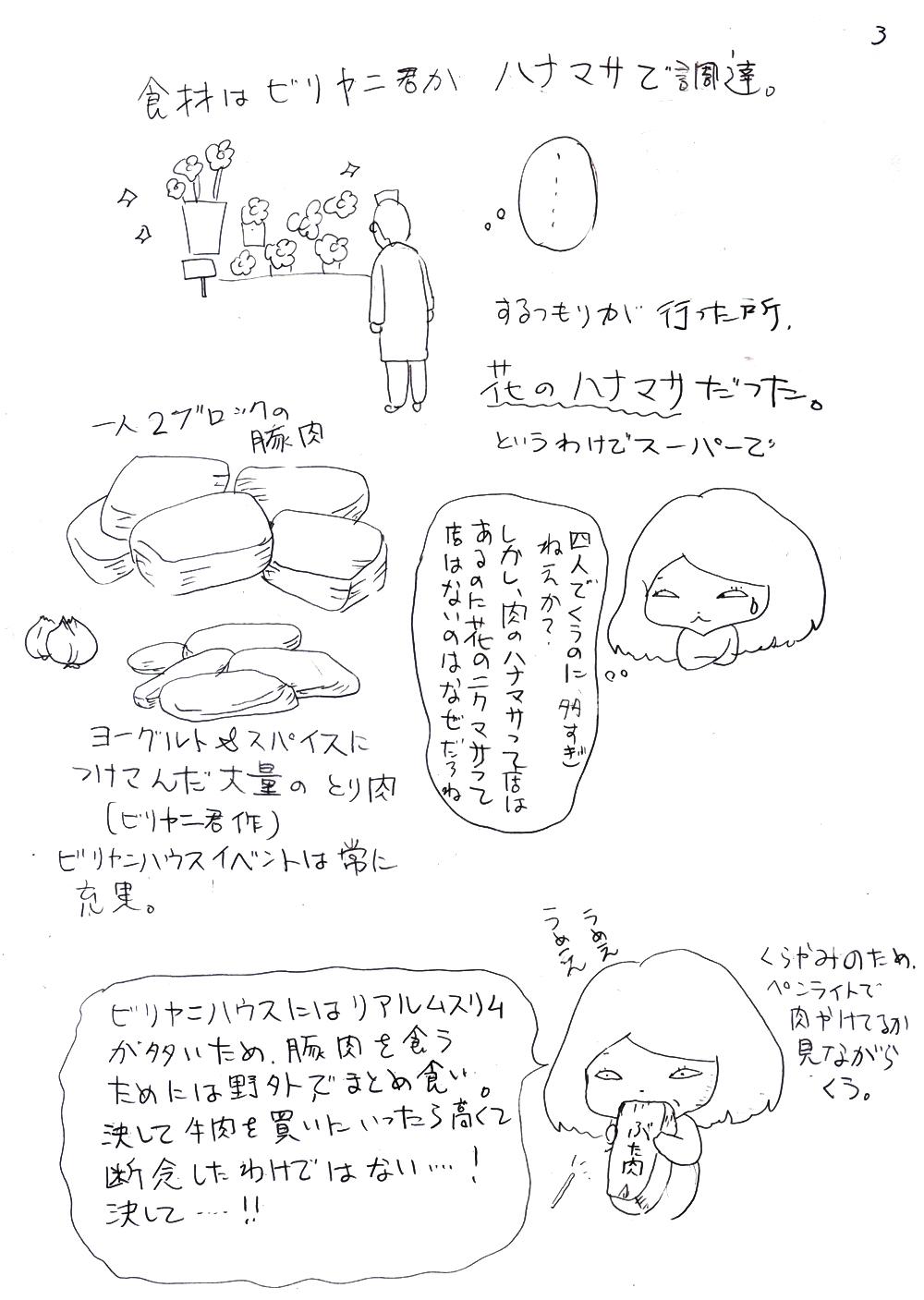 イメージ (128)