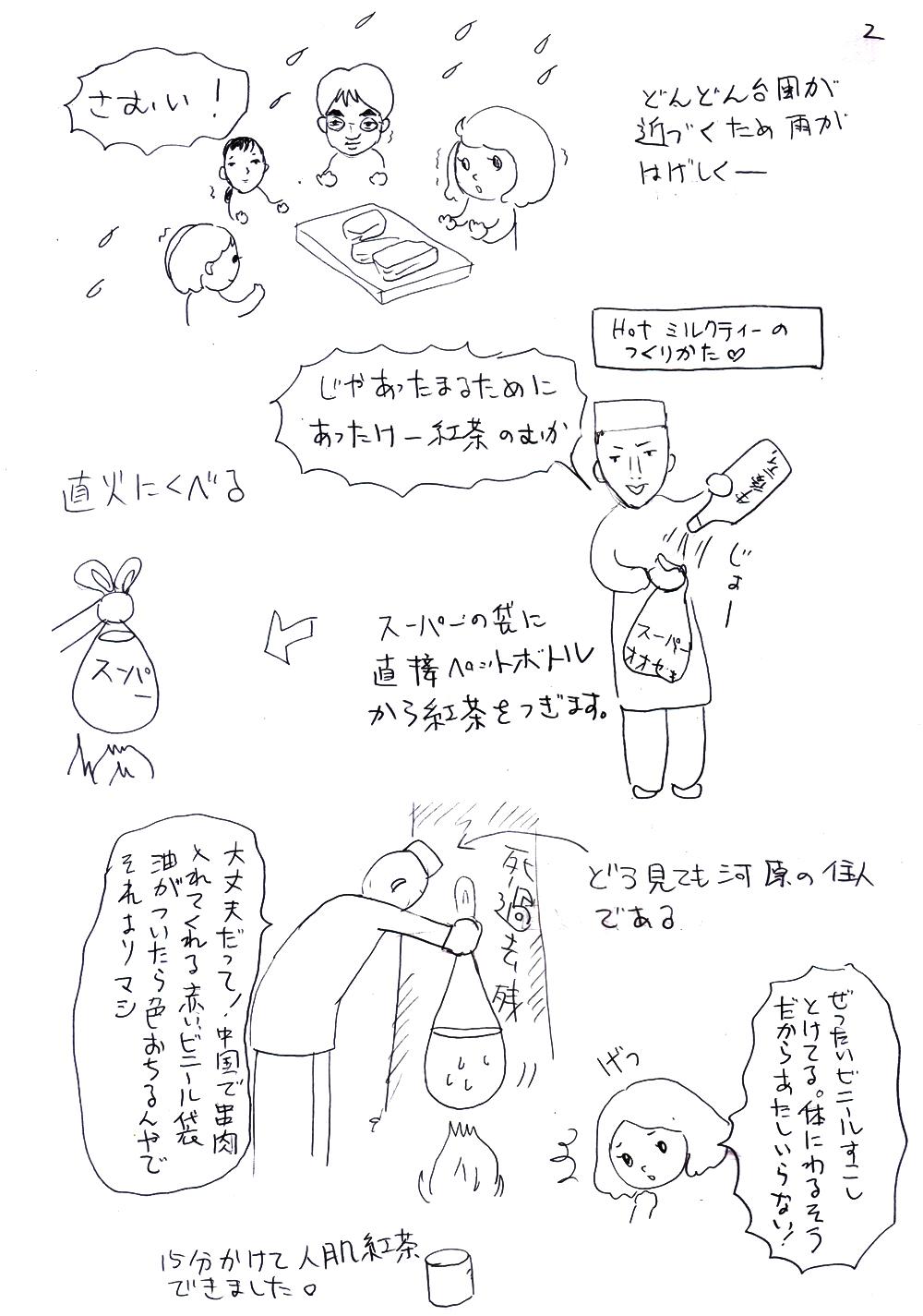イメージ (129)