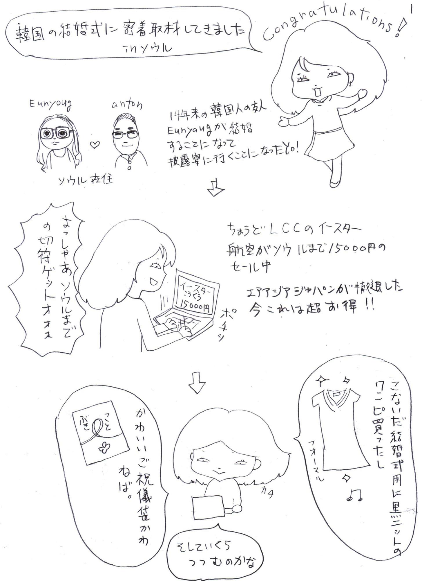 イメージ (147)