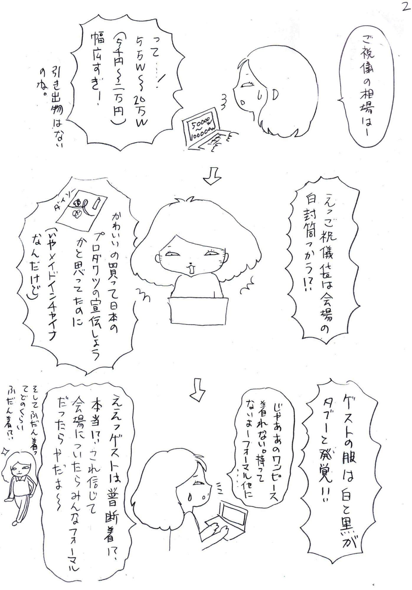 イメージ (148)