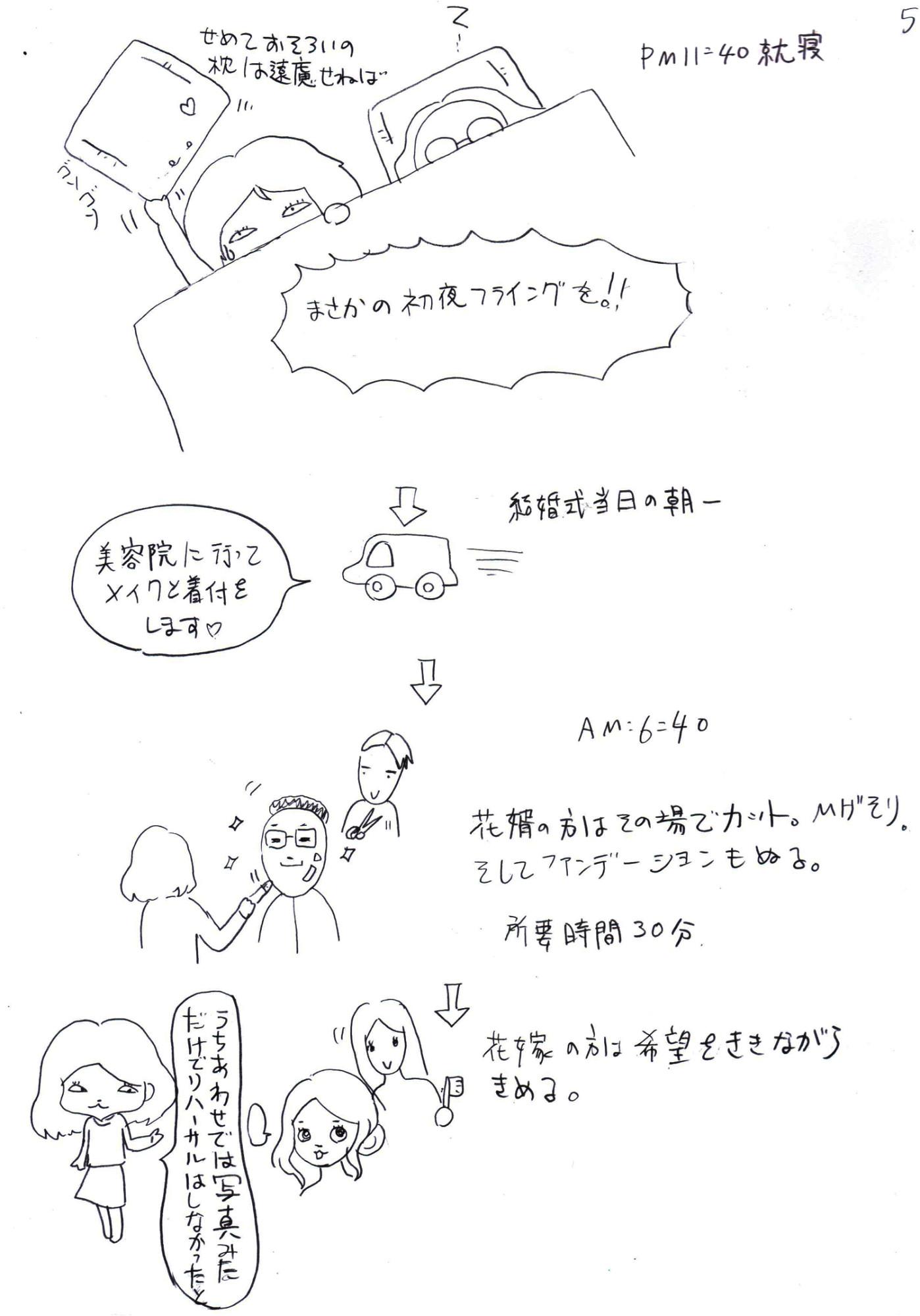 イメージ (151)