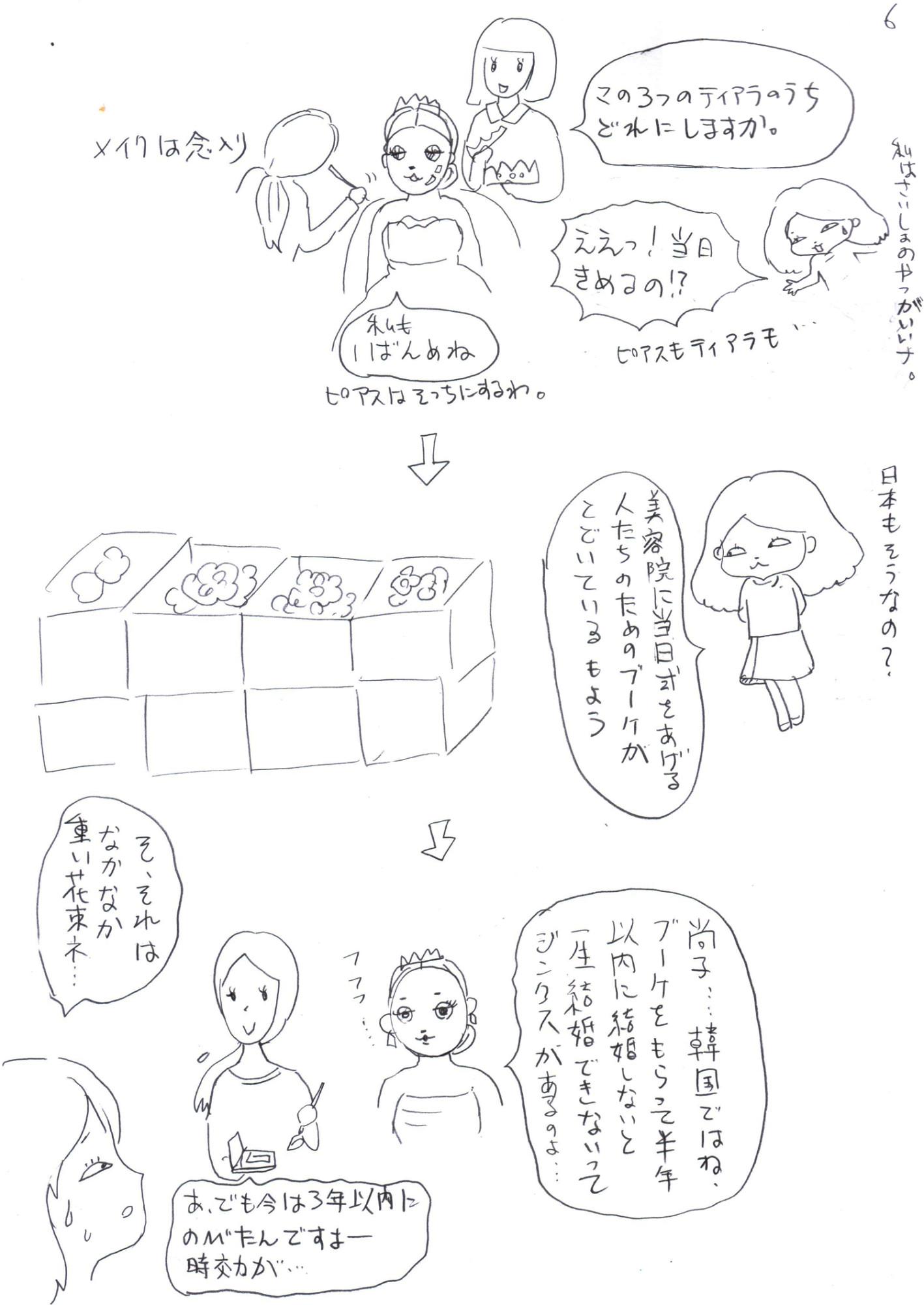 イメージ (152)