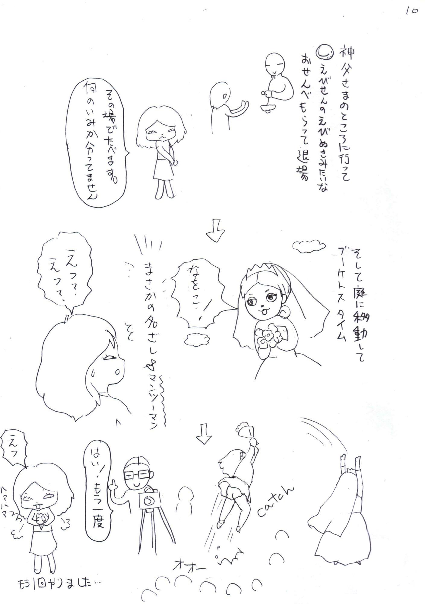 イメージ (156)