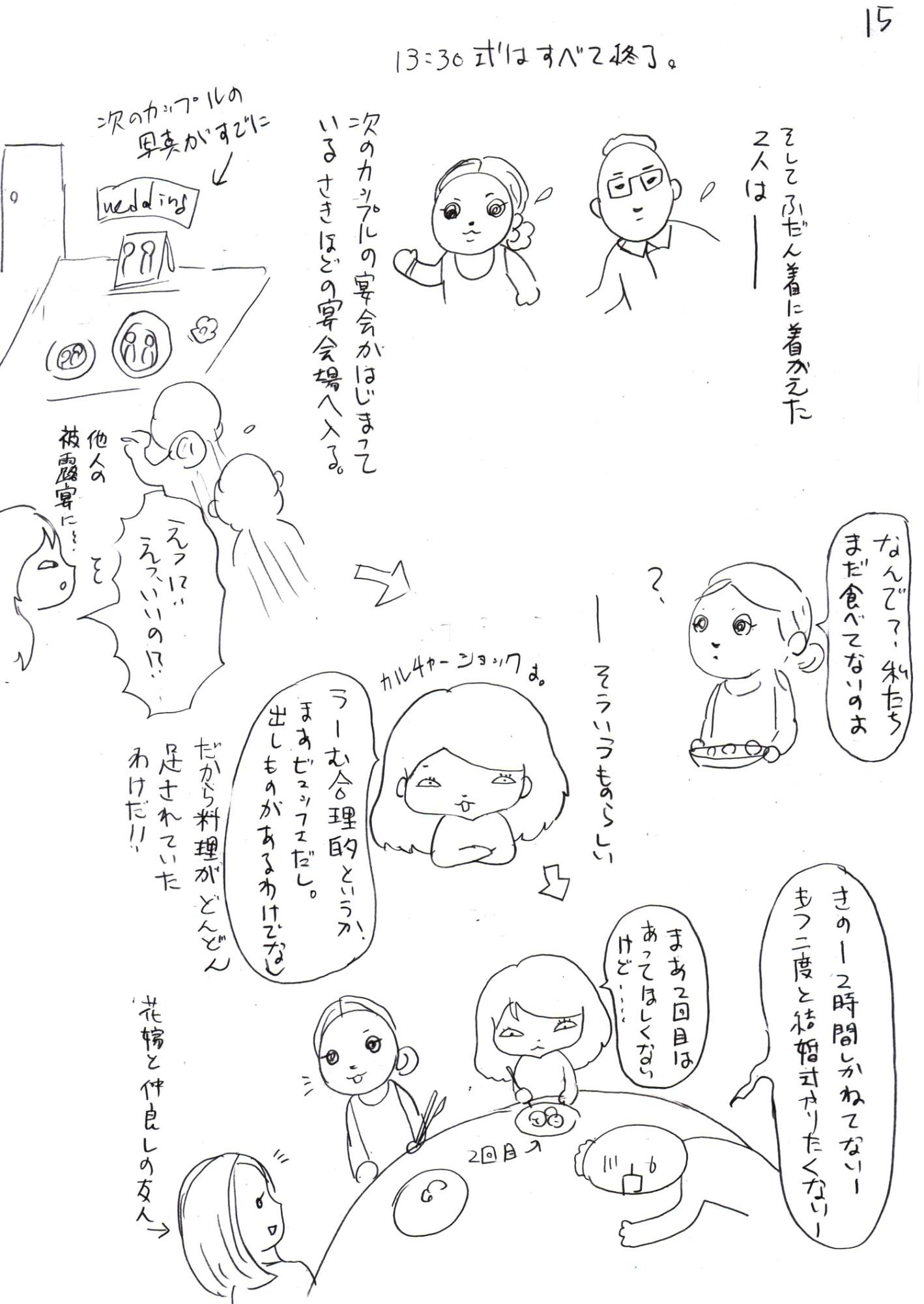 イメージ (161)