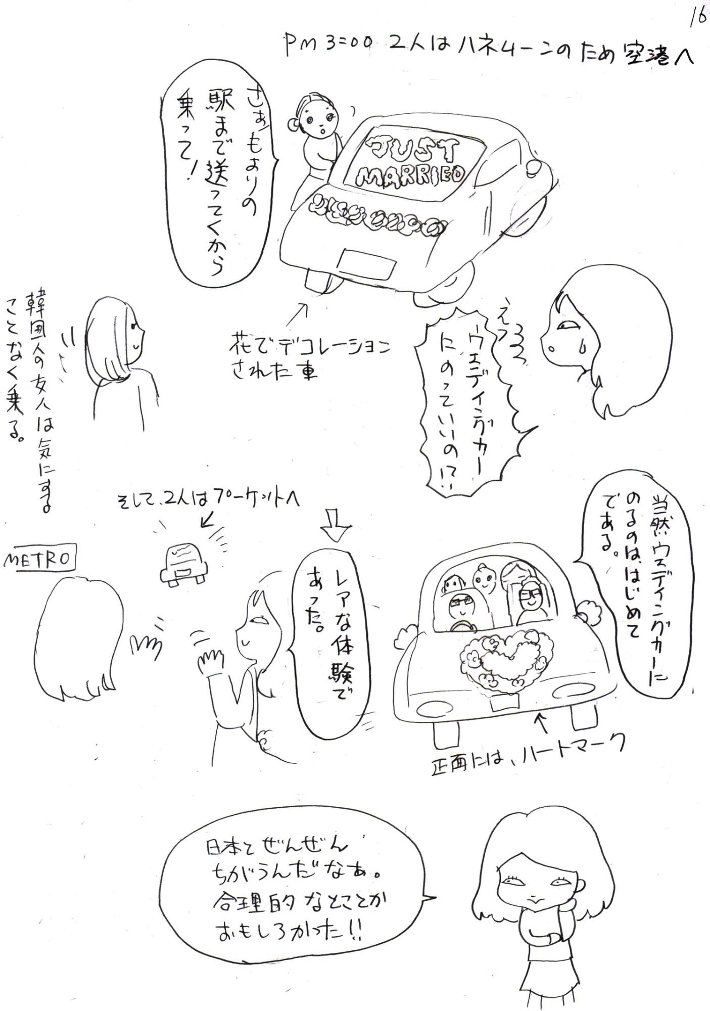 イメージ (162)