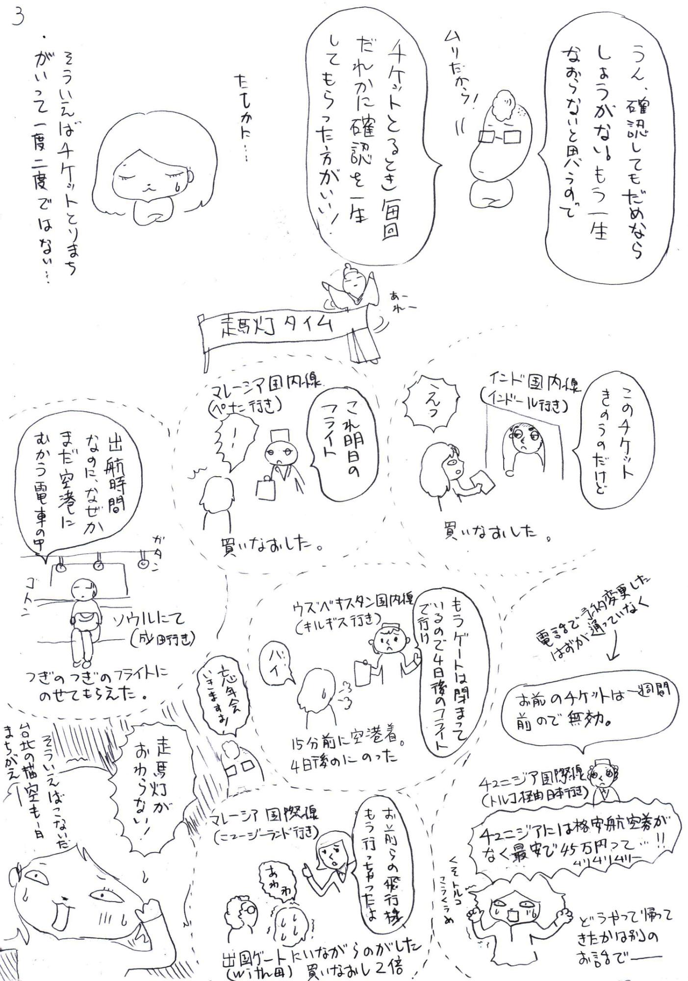 イメージ (170)