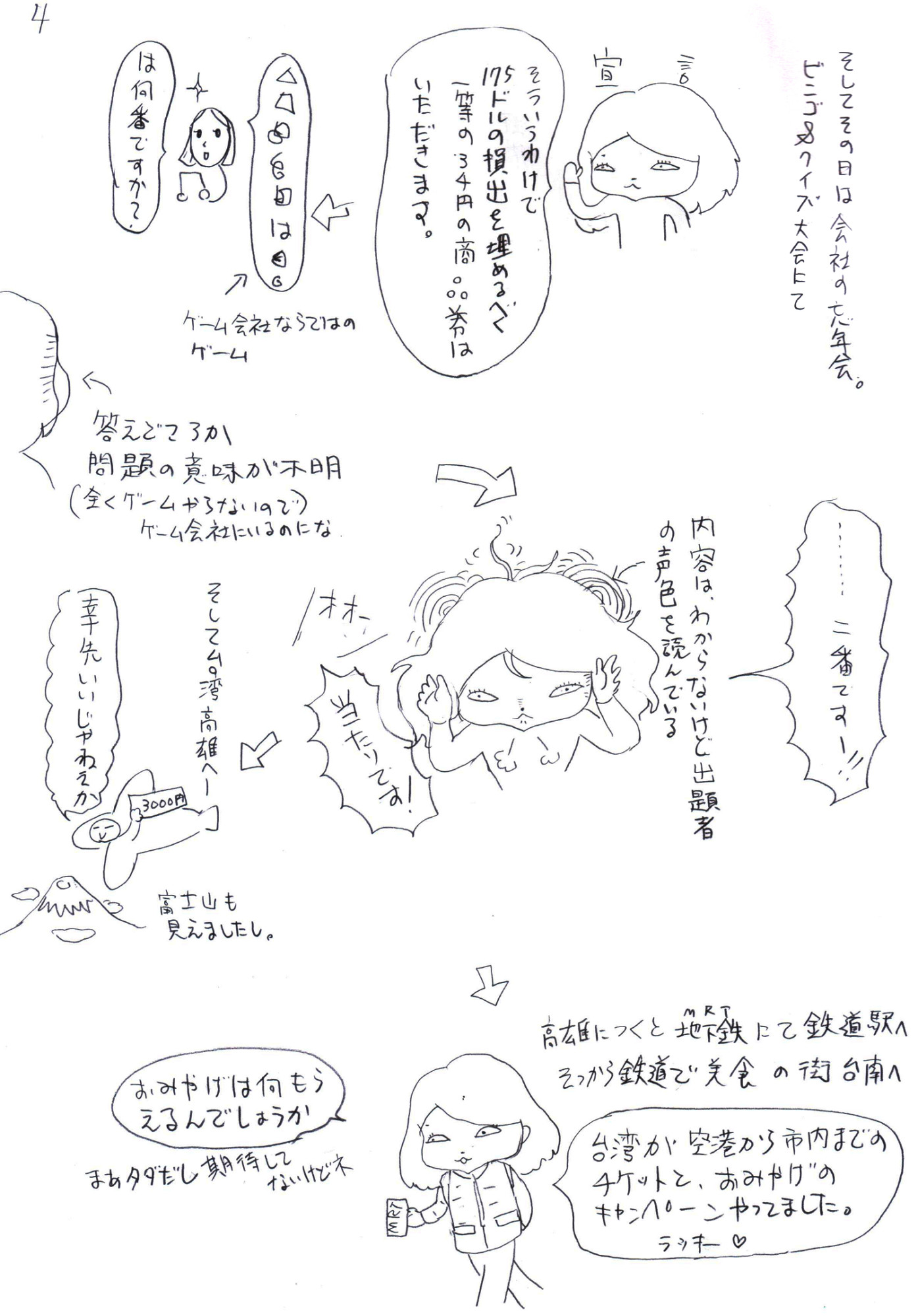 イメージ (171)