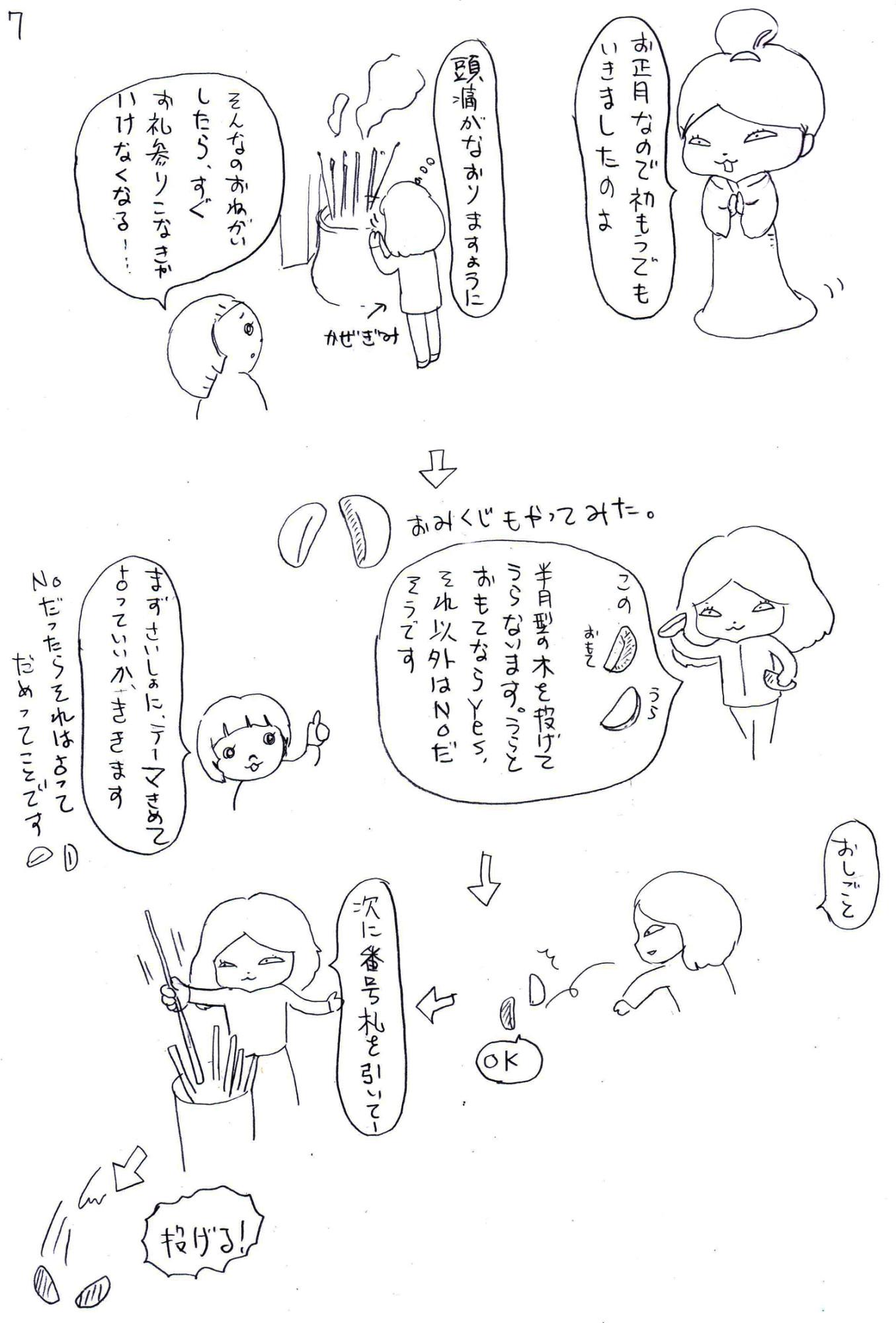 イメージ (174)