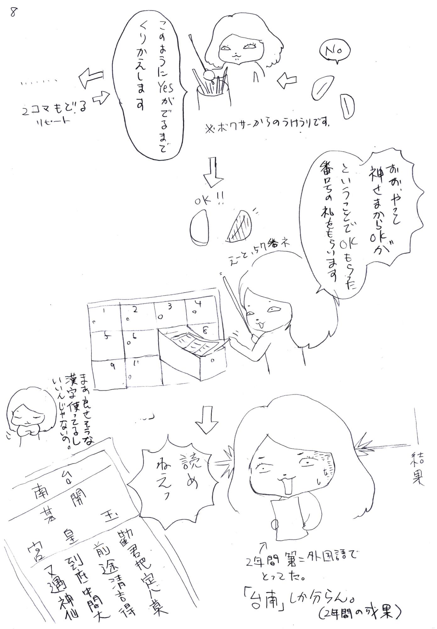 イメージ (175)