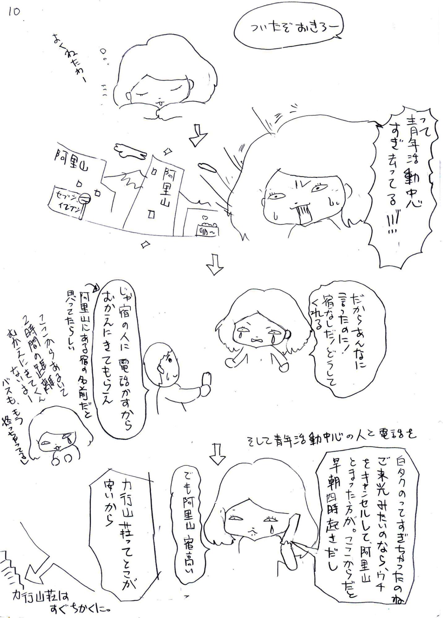 イメージ (182)
