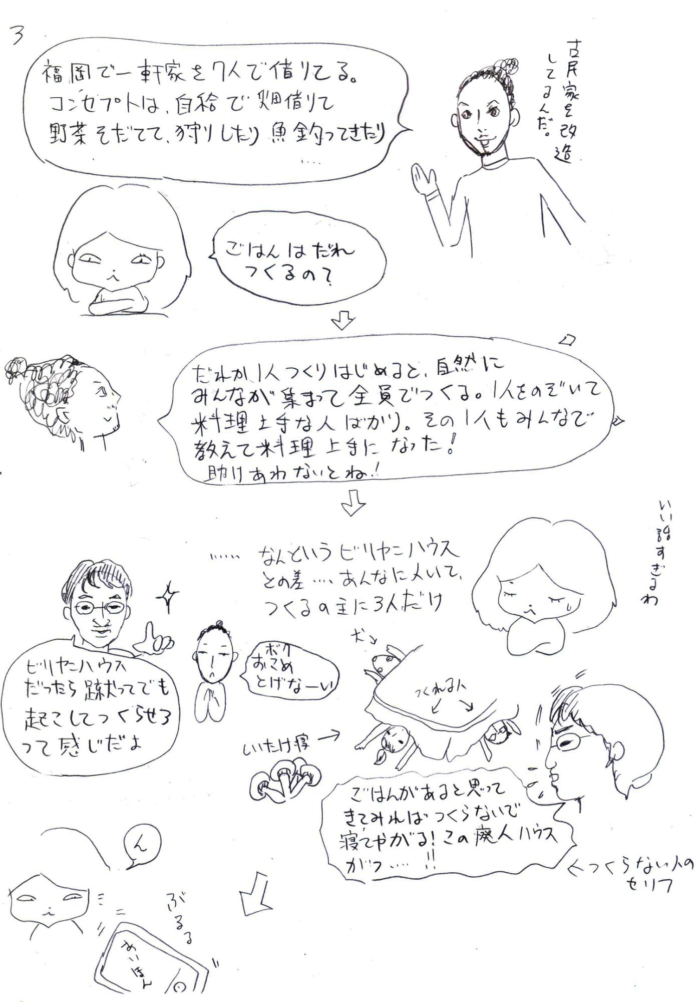 イメージ (202)