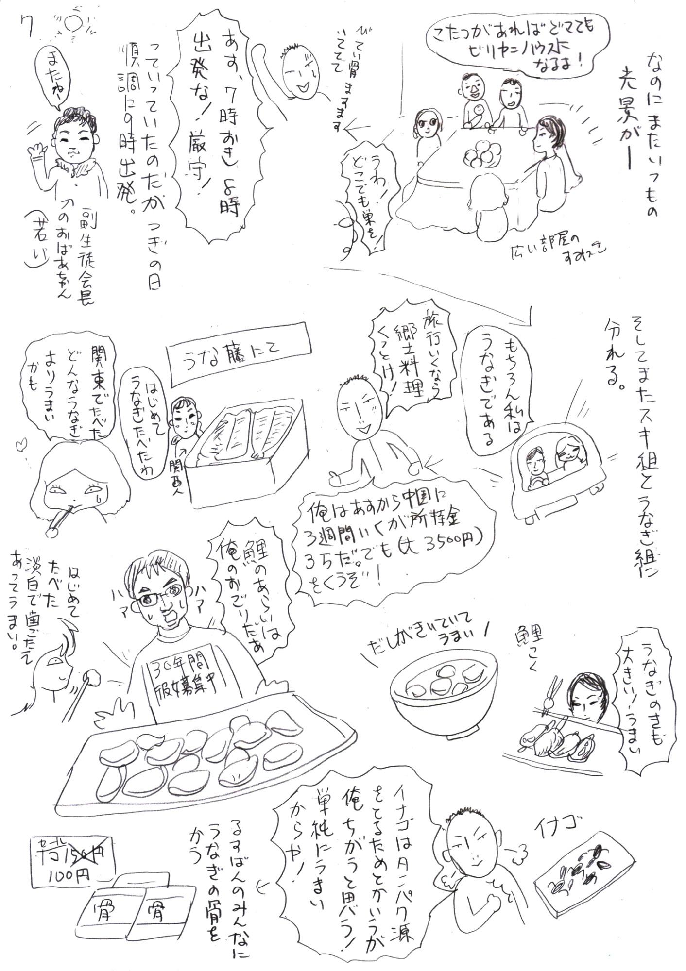 イメージ (206)