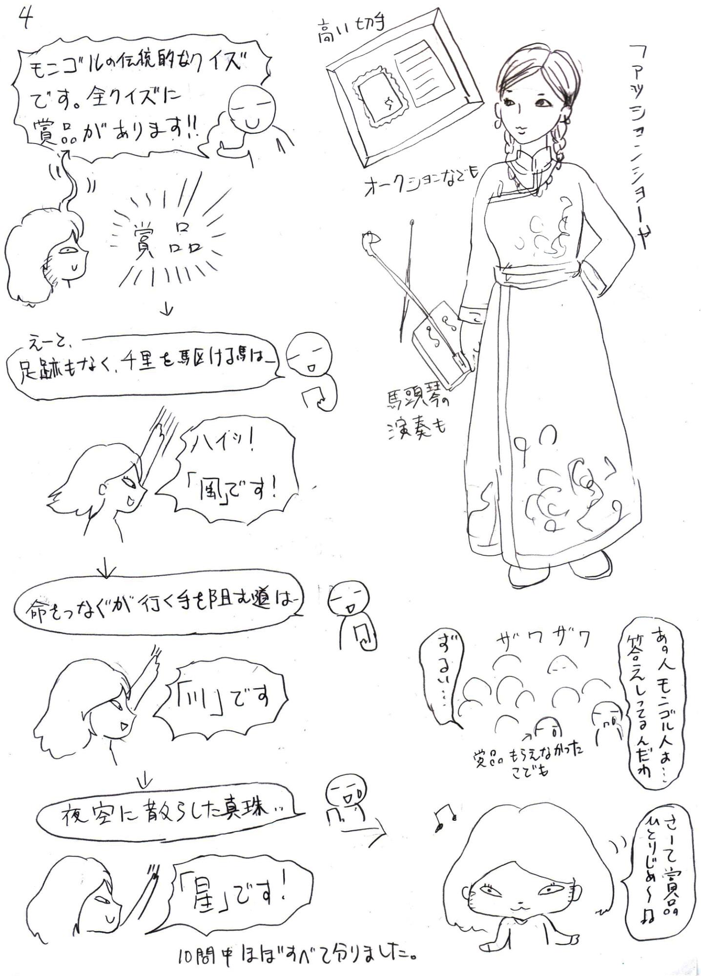 イメージ (246)