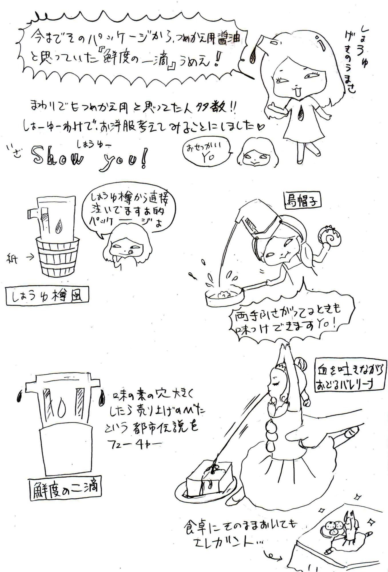 イメージ (257)