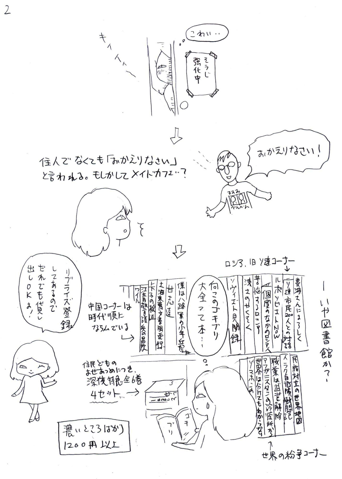 イメージ (268)