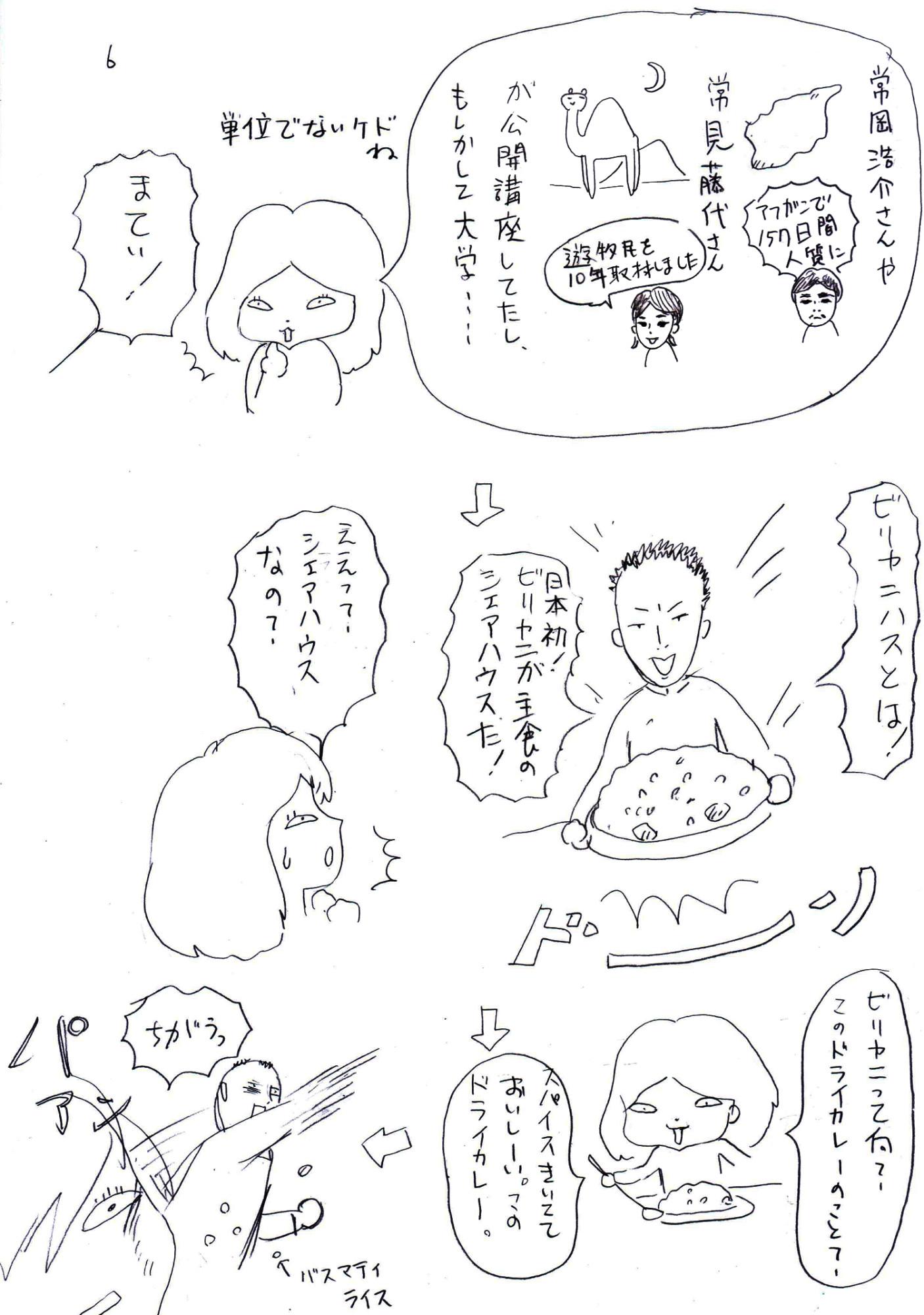イメージ (271)