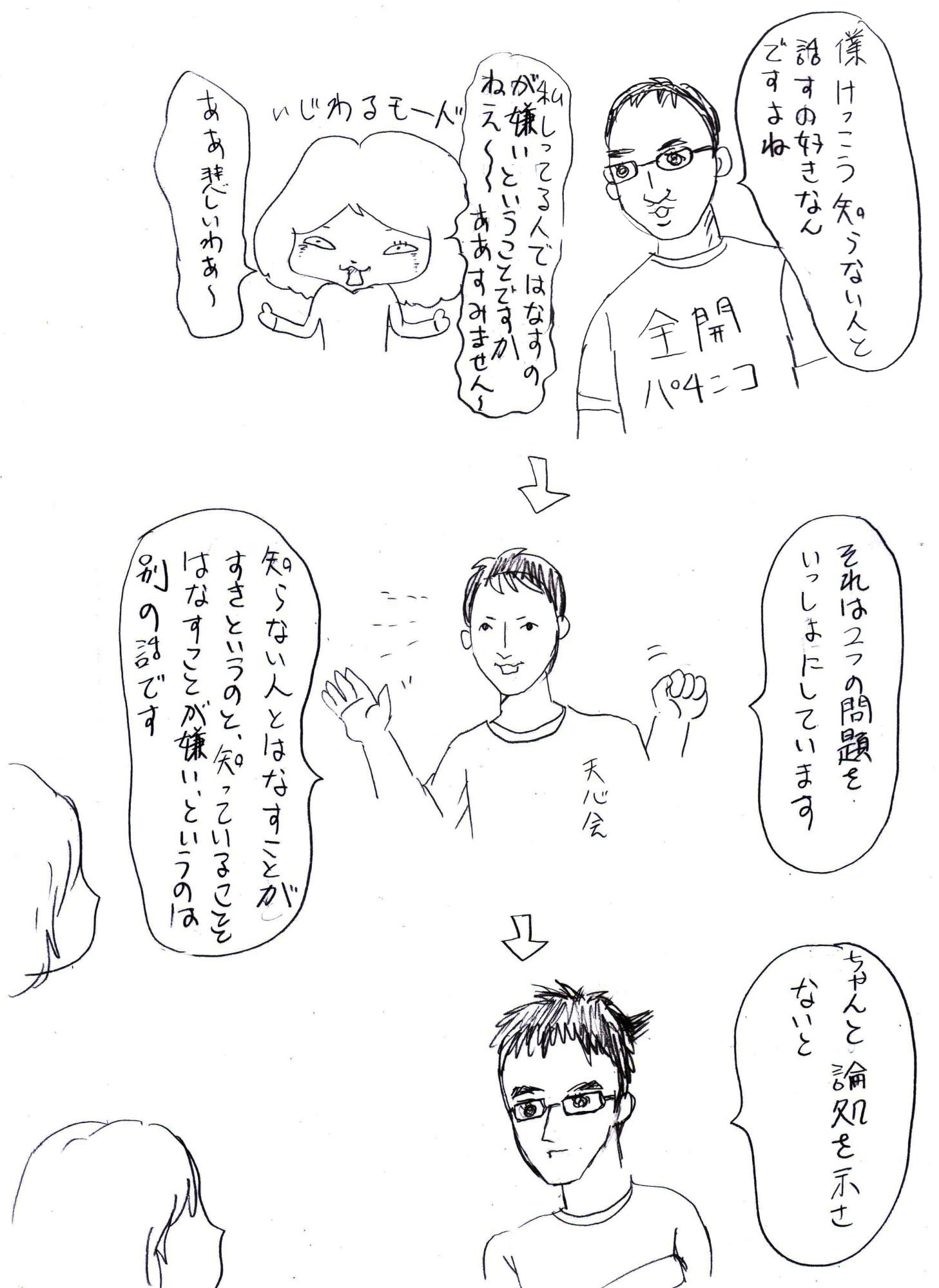 イメージ (282)