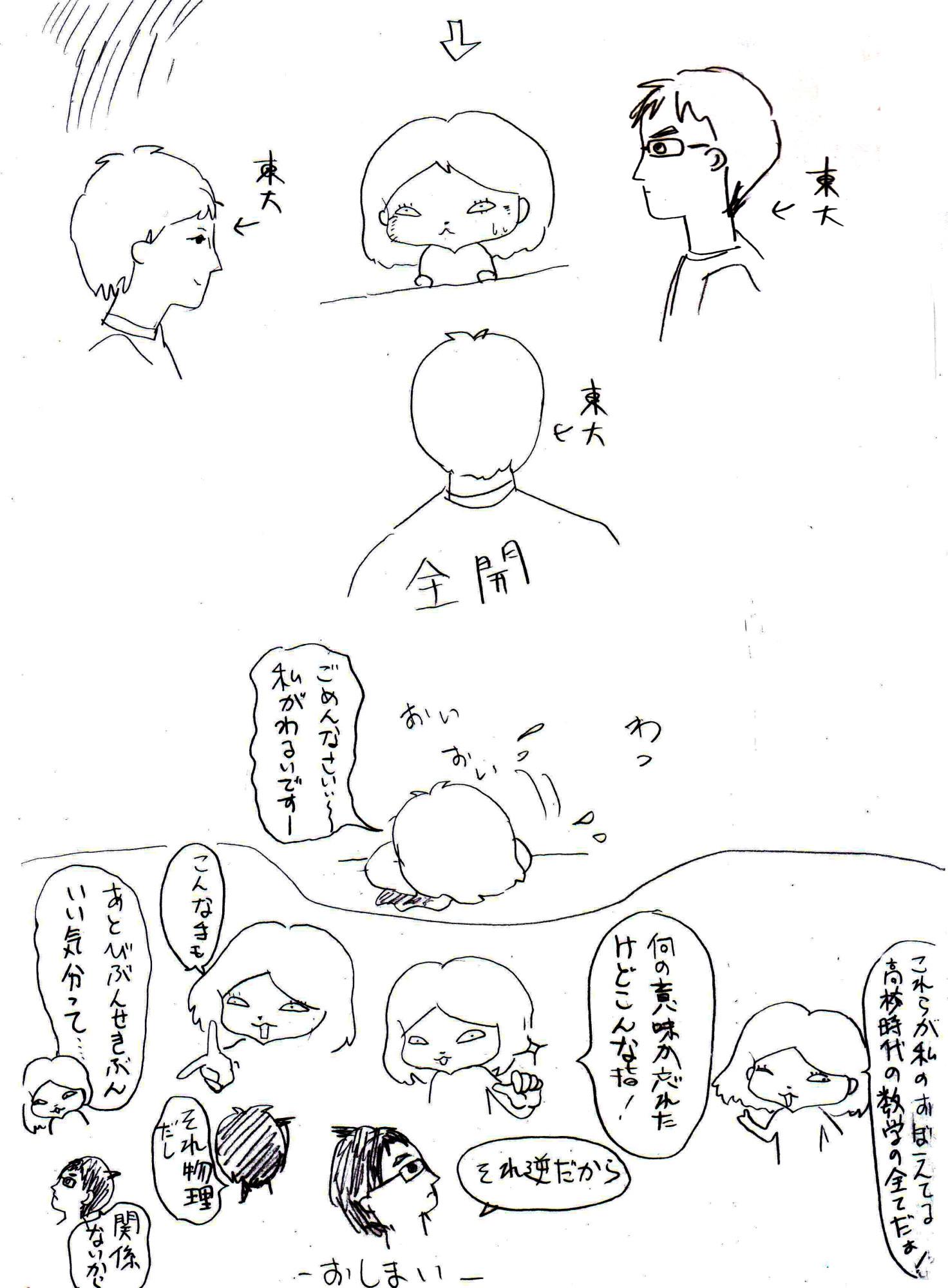 イメージ (283)