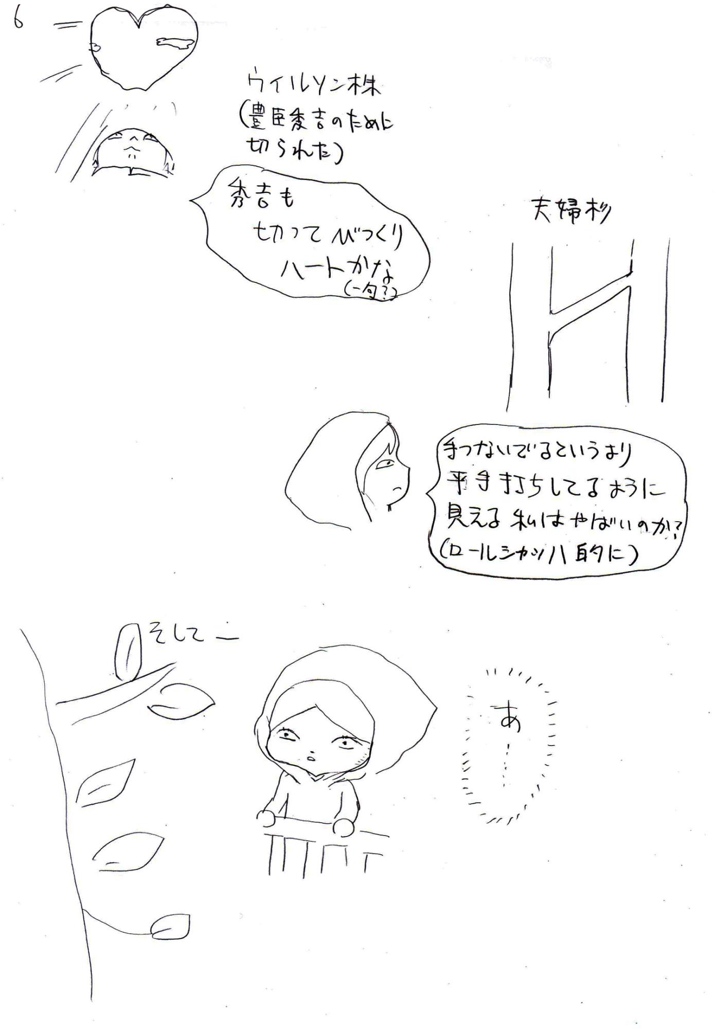 イメージ (289)
