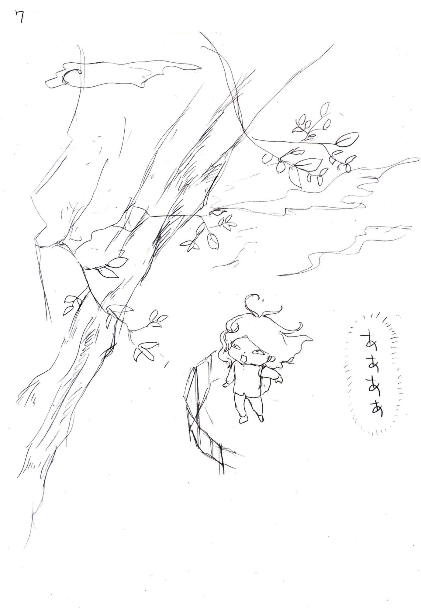 イメージ (290)