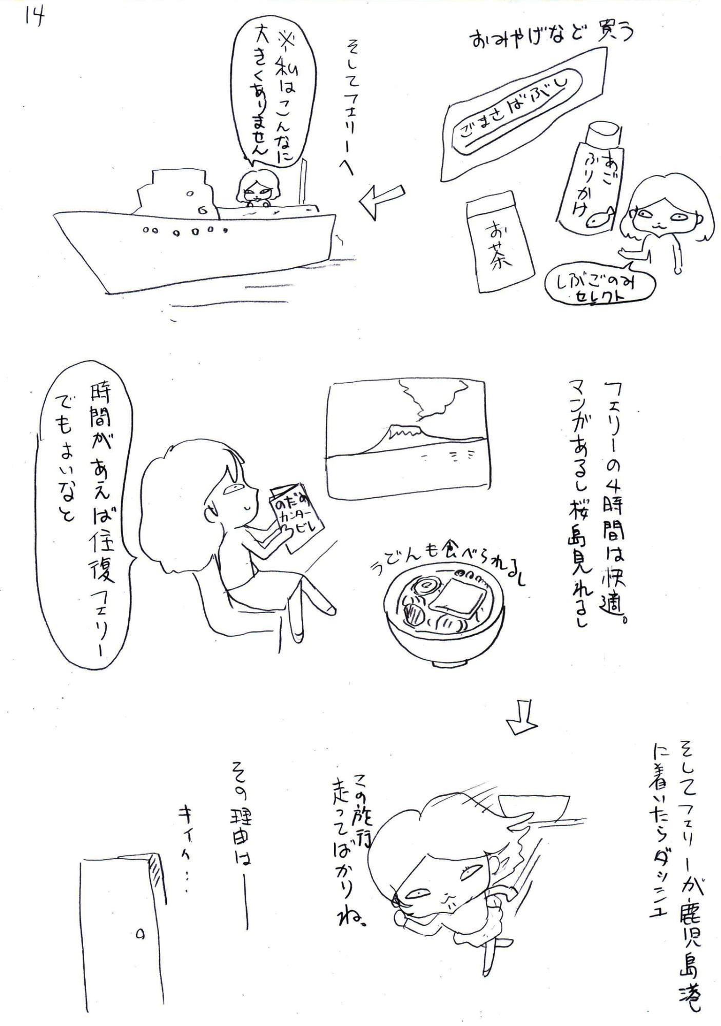 イメージ (297)