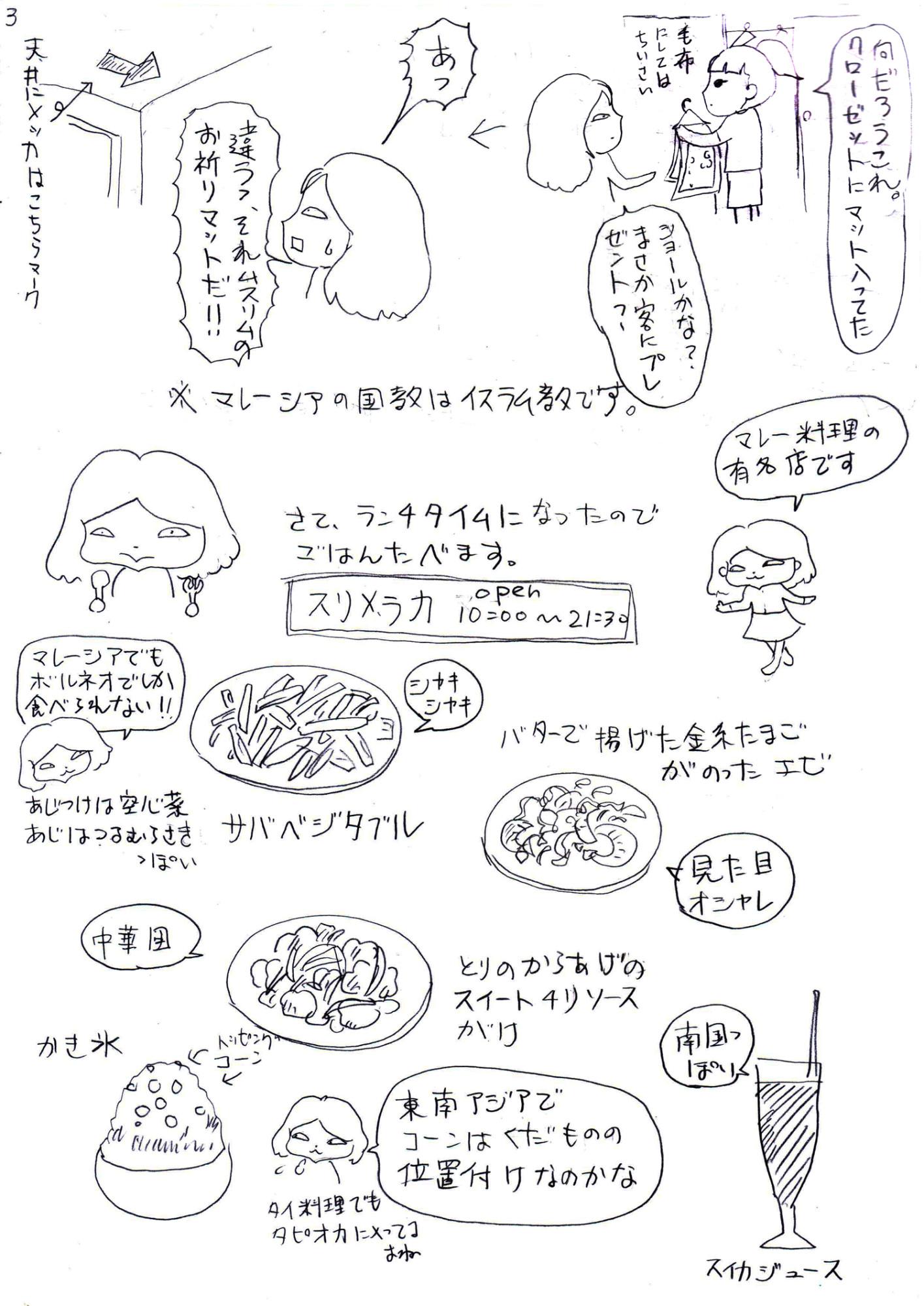 イメージ (317)