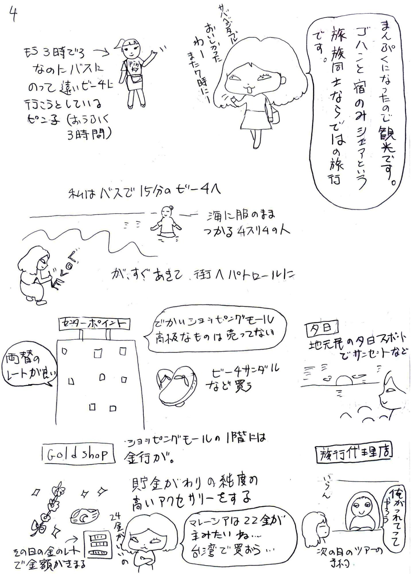イメージ (318)