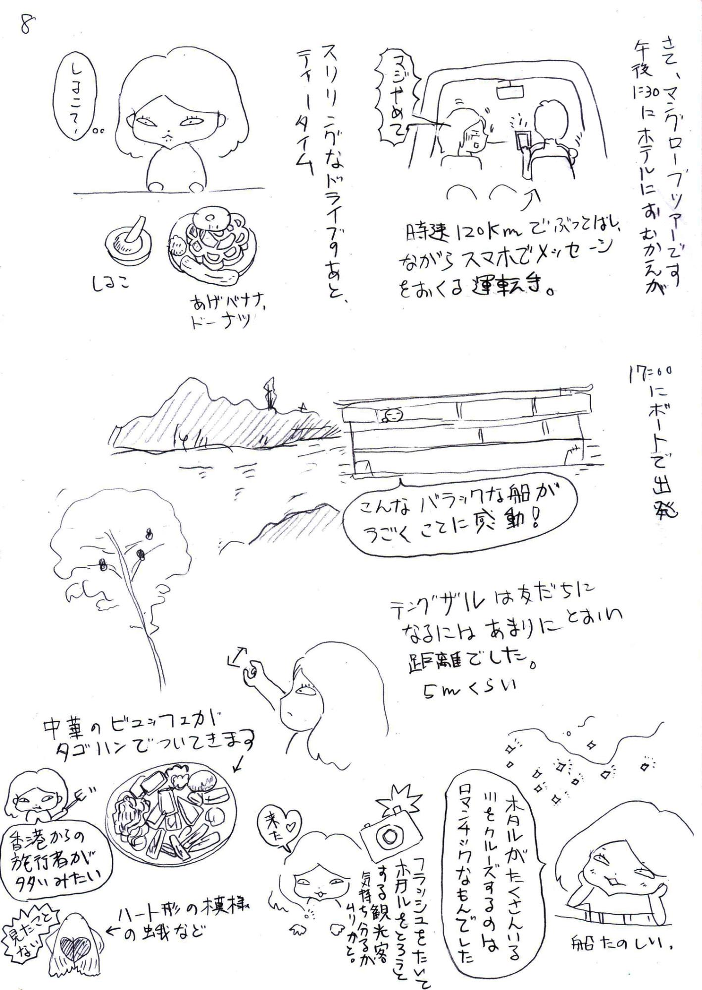 イメージ (322)
