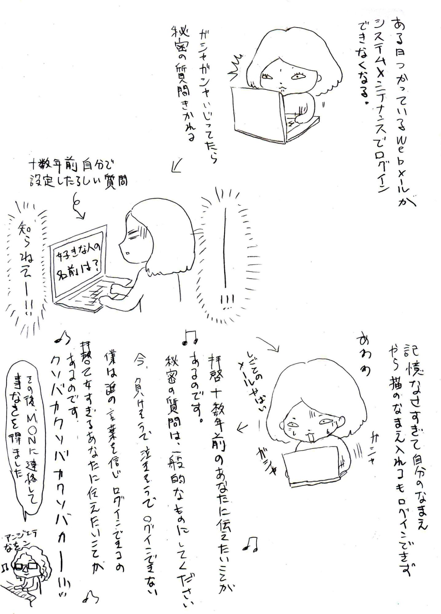 イメージ (336)
