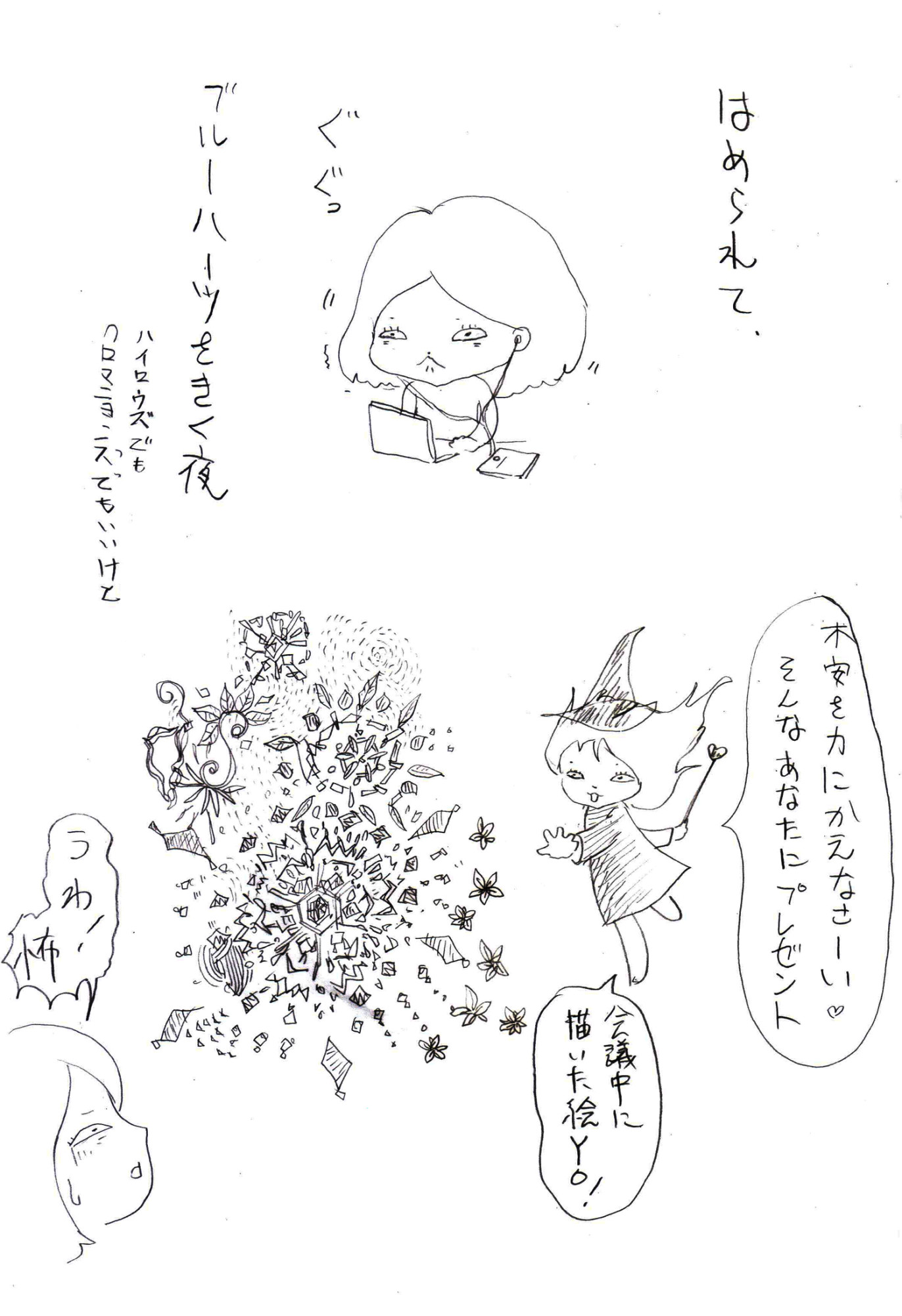 イメージ (339)